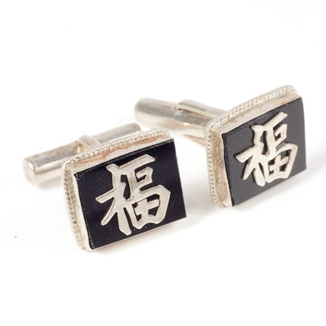 "Chinese Sterling Silver ""Good Fortune"" Toggle Cufflinks"