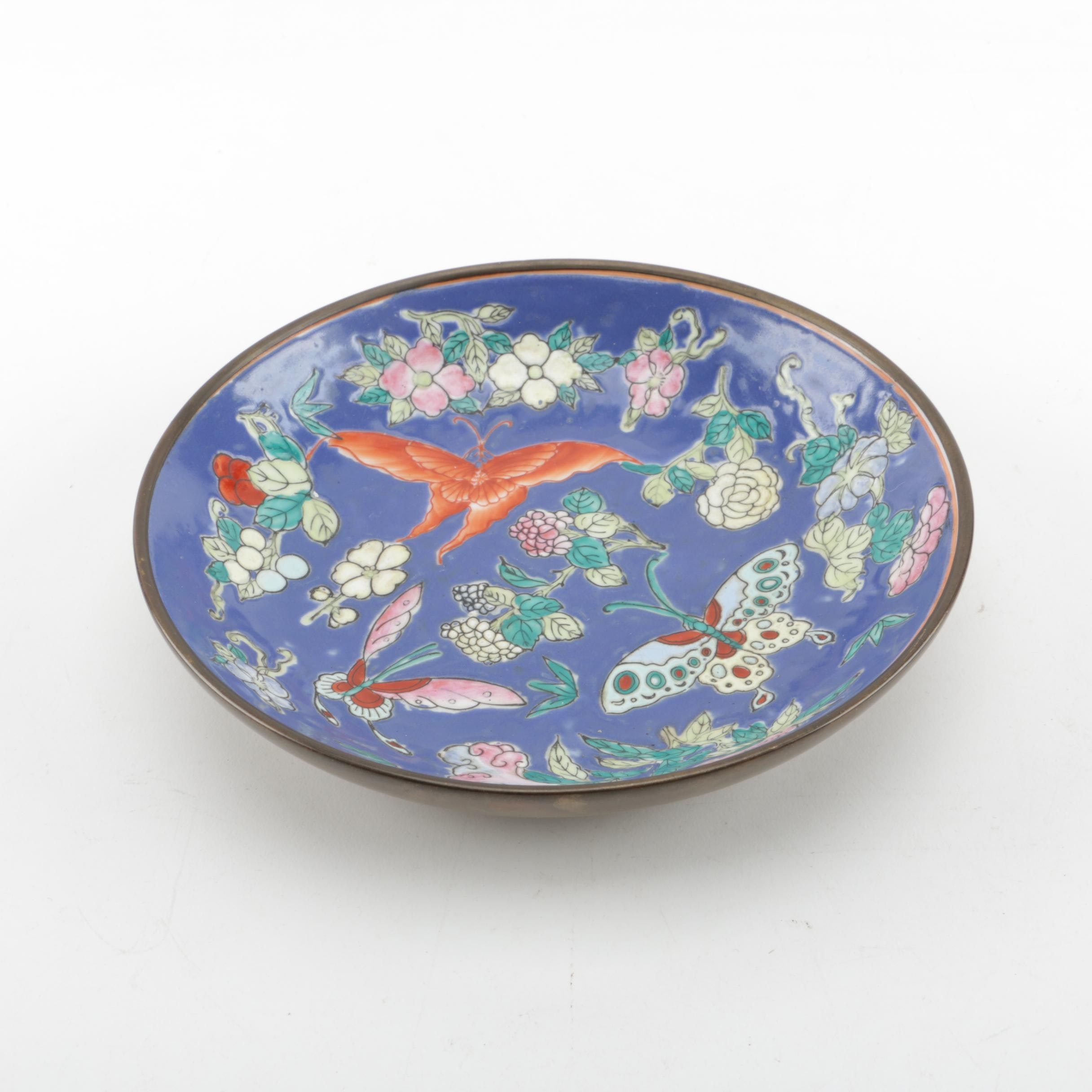 Chinese Porcelain and Brass Decorative Plate