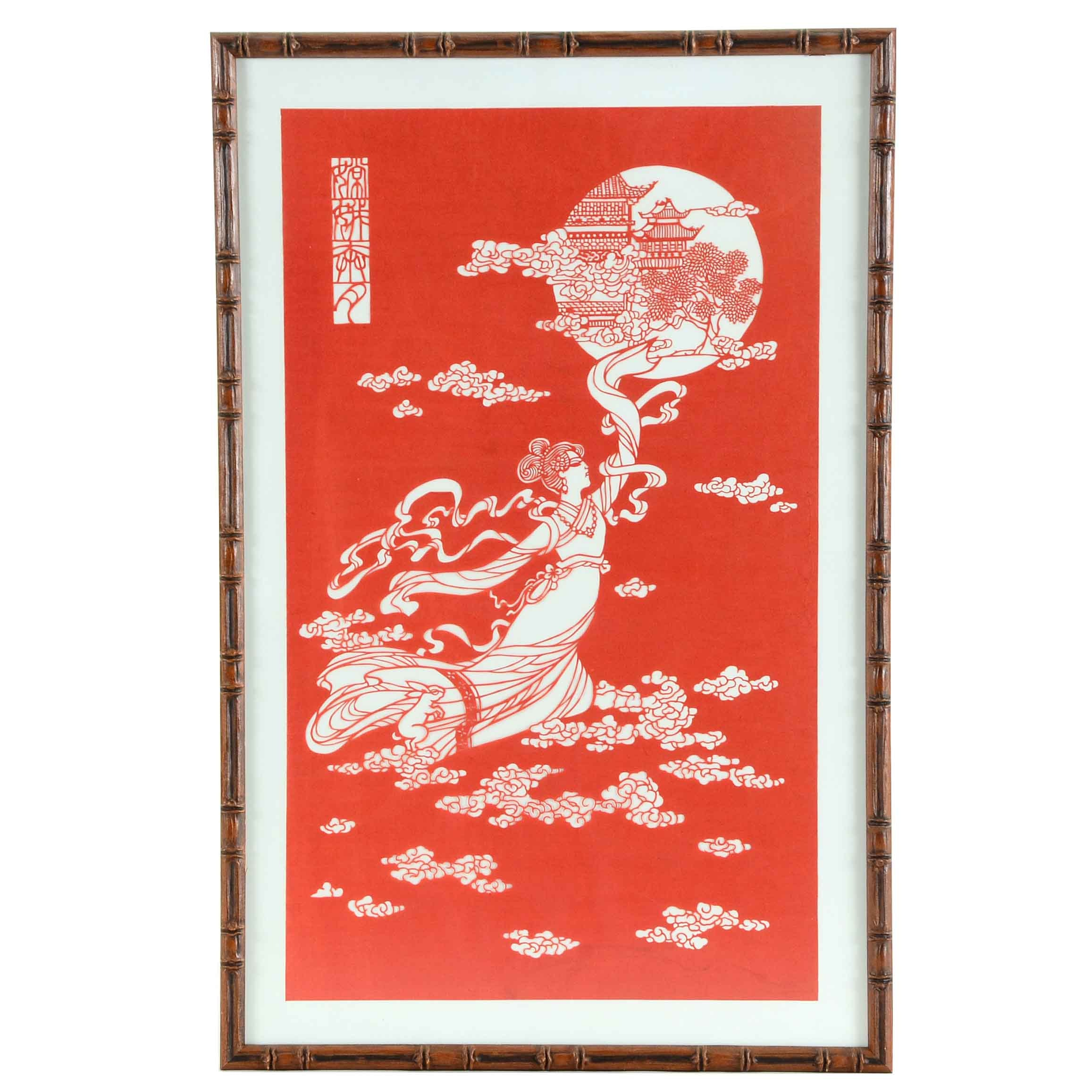 Chinese Cut Paper Artwork of Woman and Temple