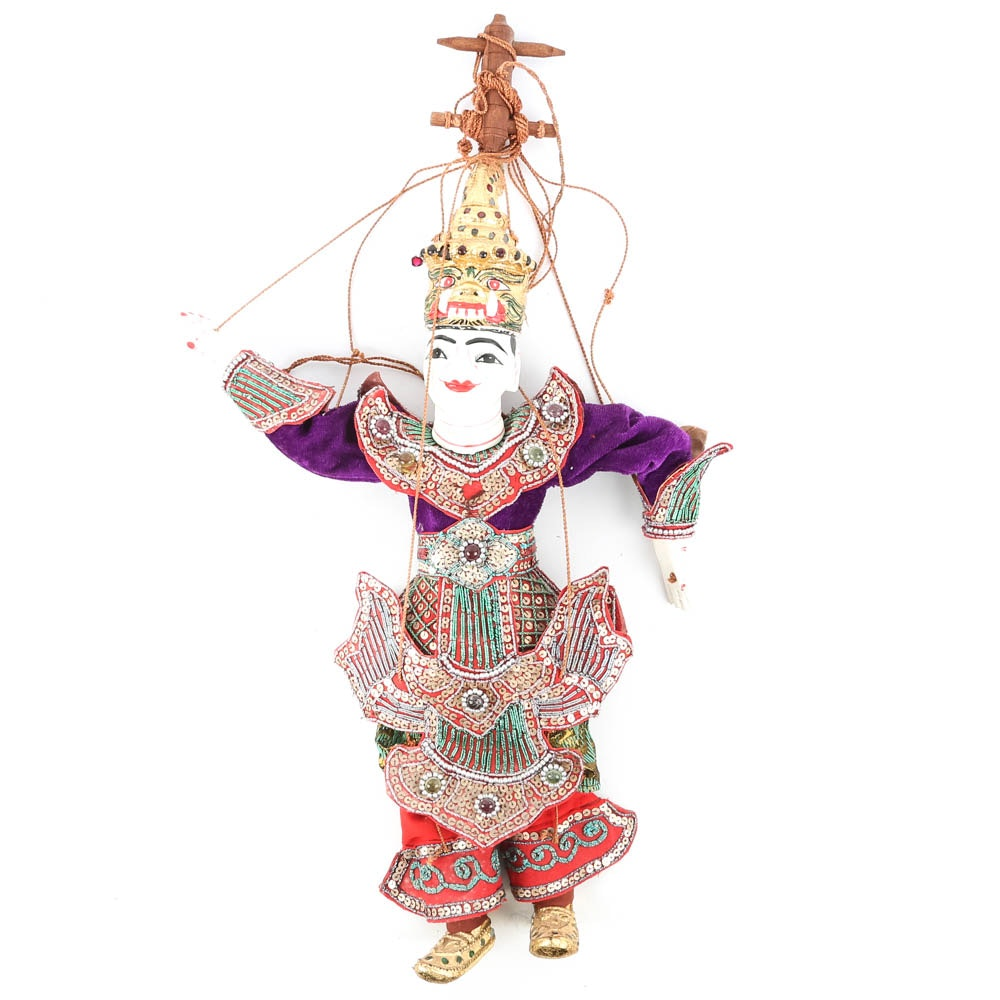 Chinese Marionette Puppet