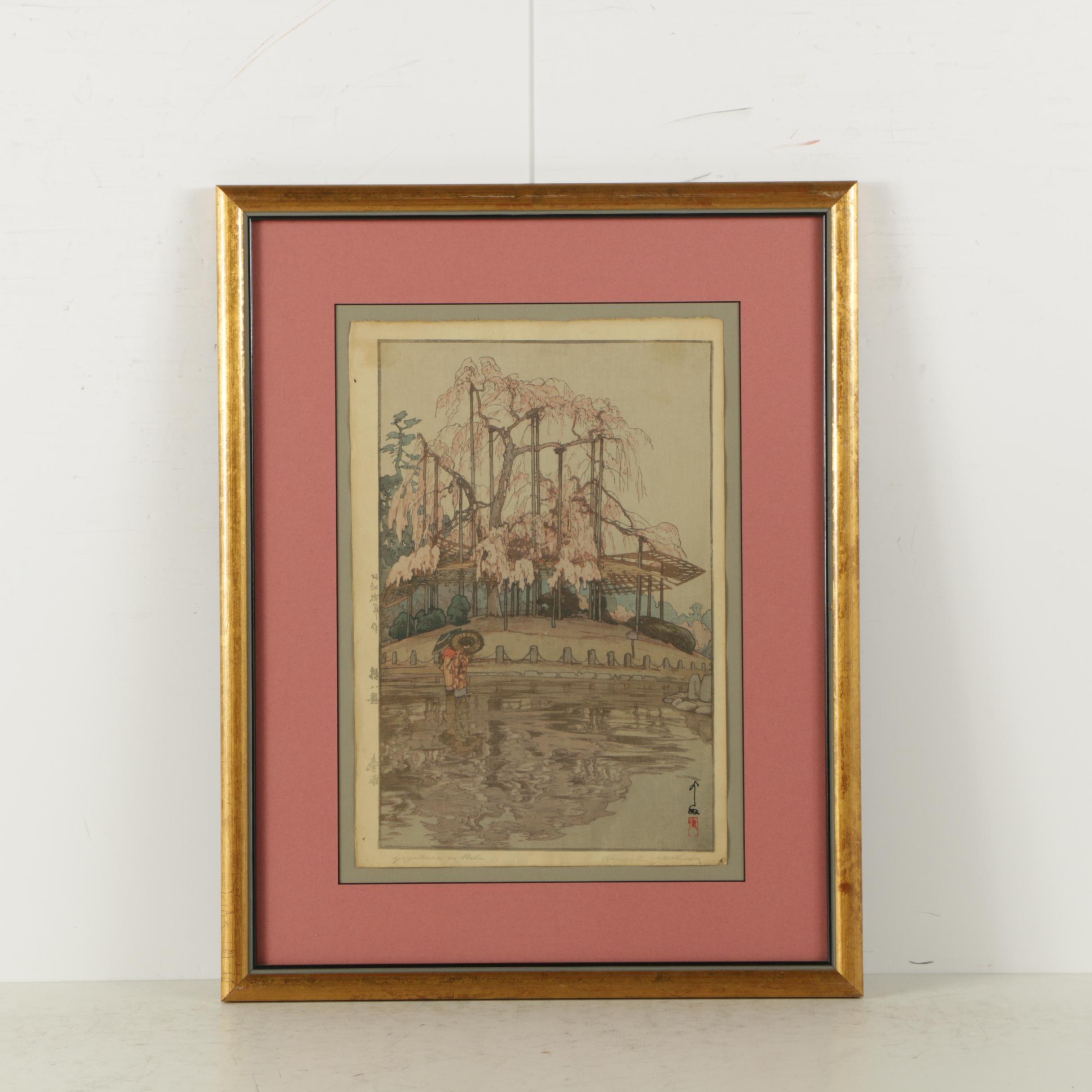 """Hiroshi Yoshida Shin-hanga Woodblock Print """"Yozakura in Rain"""""""