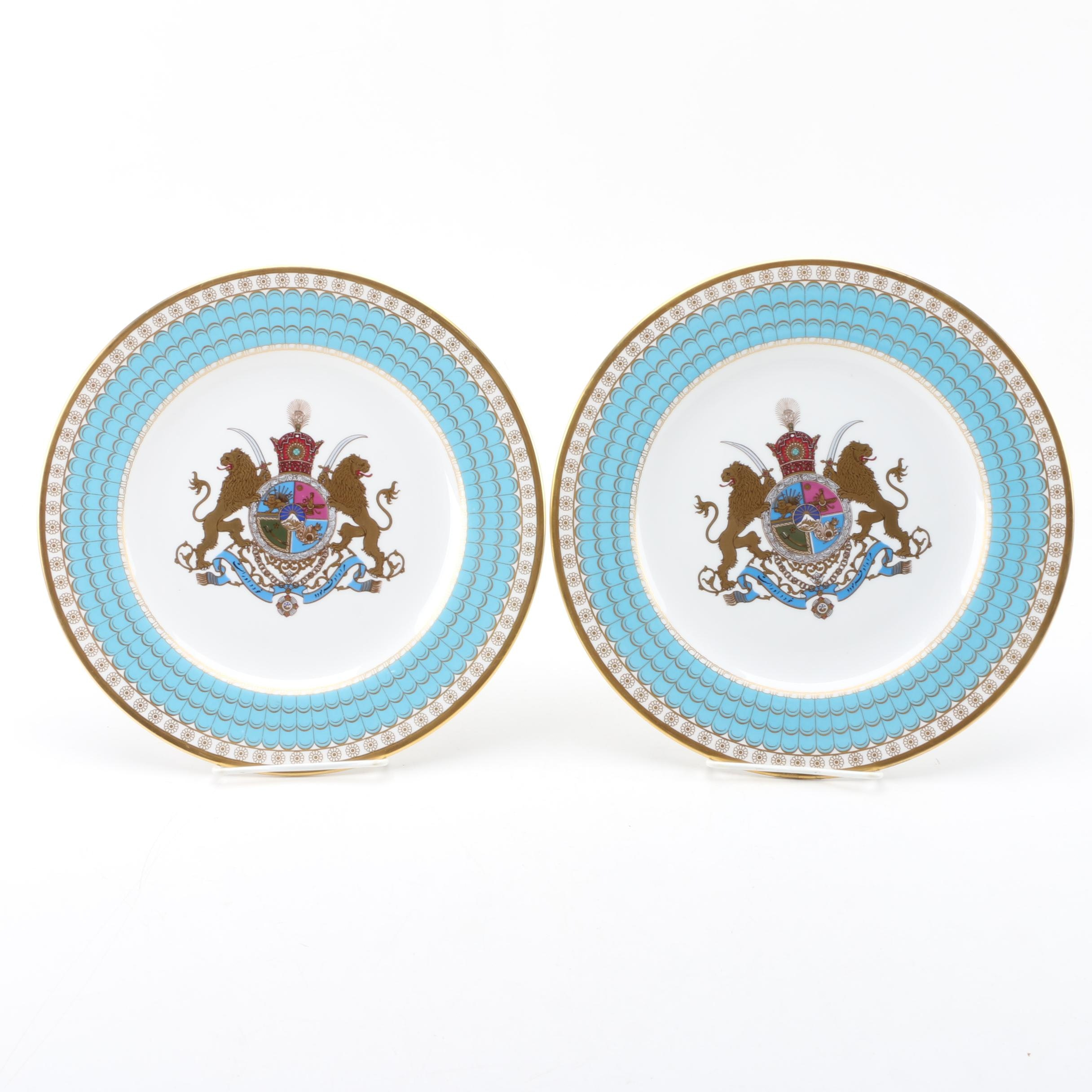 1971 Limited Edition Spode Commemorative Imperial Persian Plates