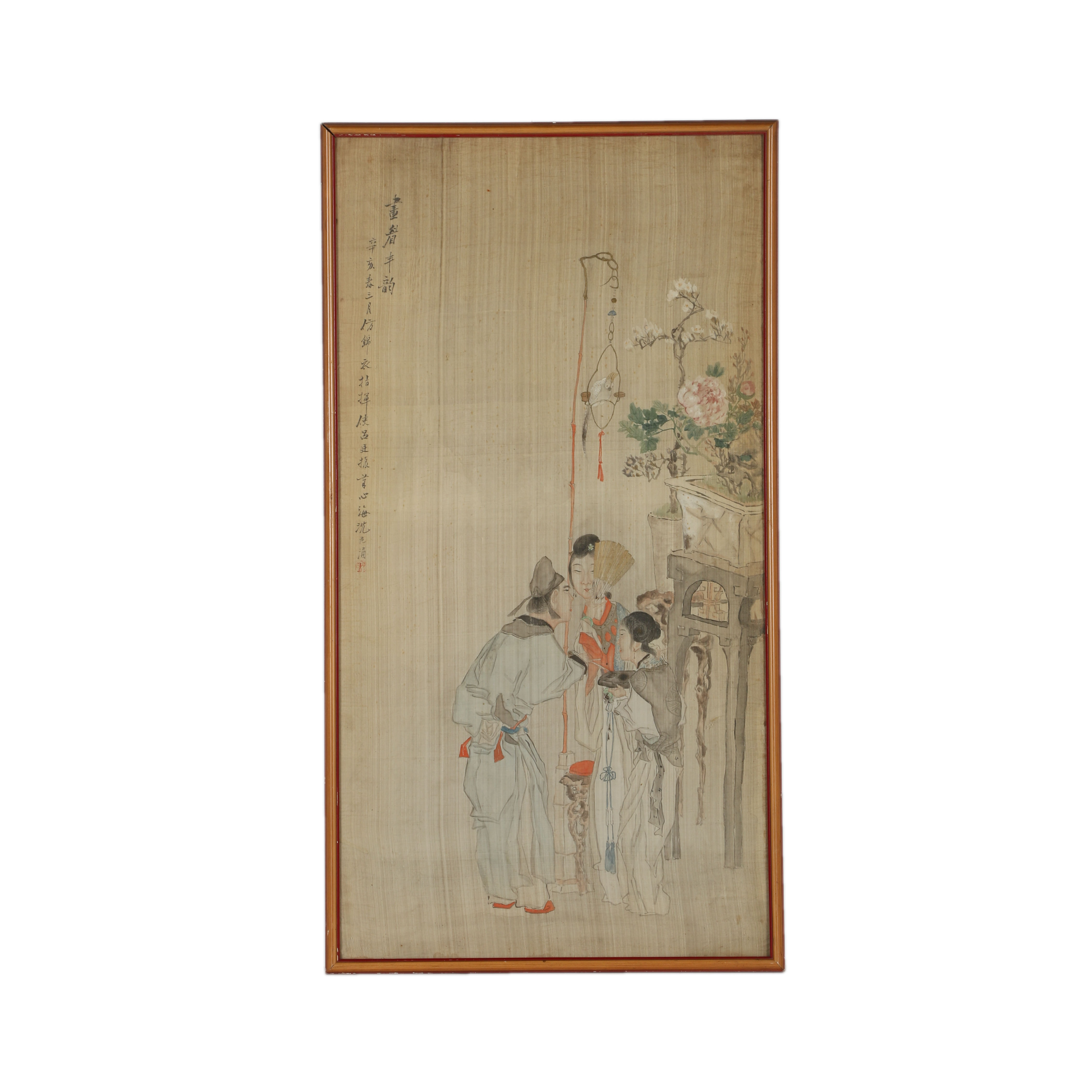 East Asian Style Watercolor Painting on Silk of Gathering