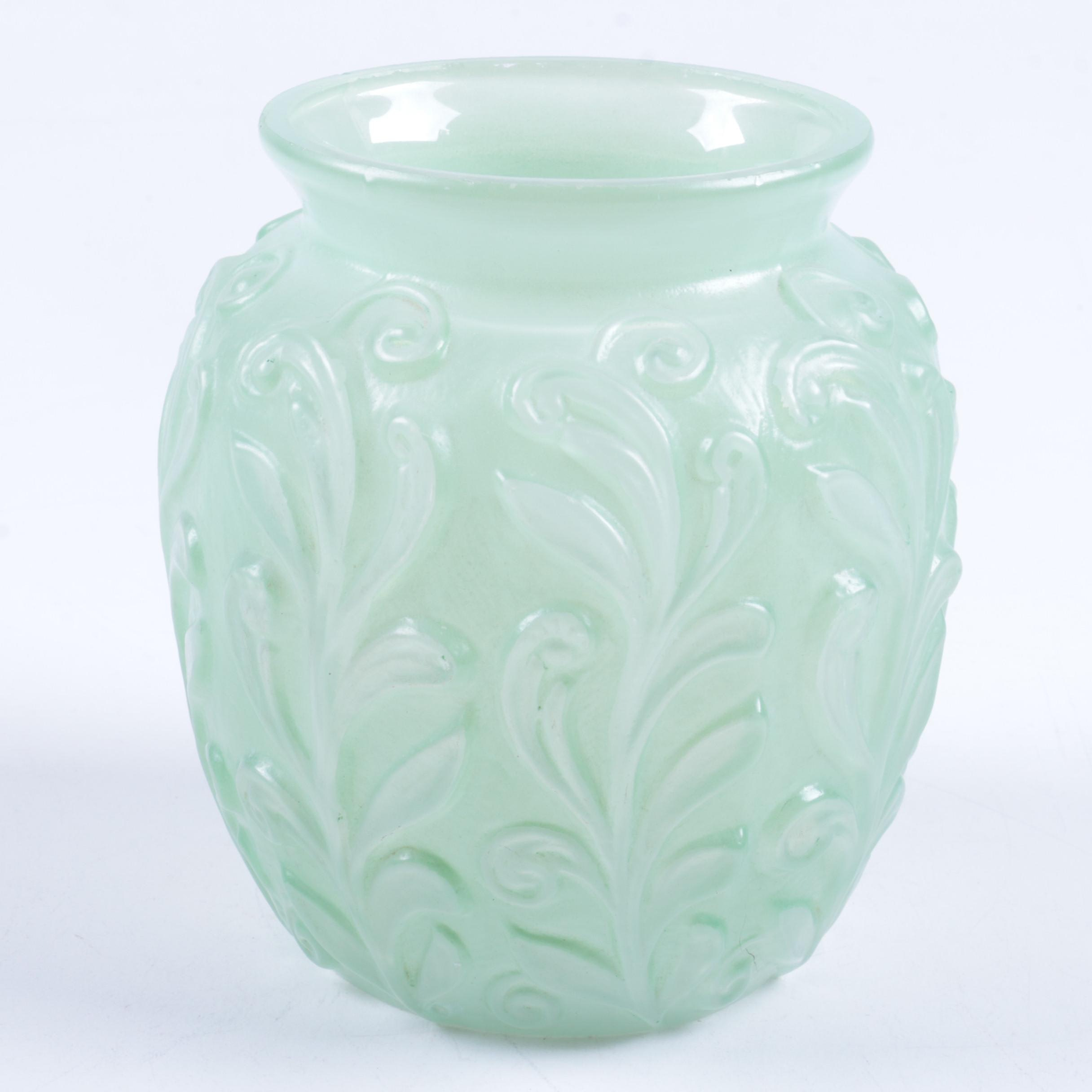 Teal Phoenix and Consolidated Glass Vase