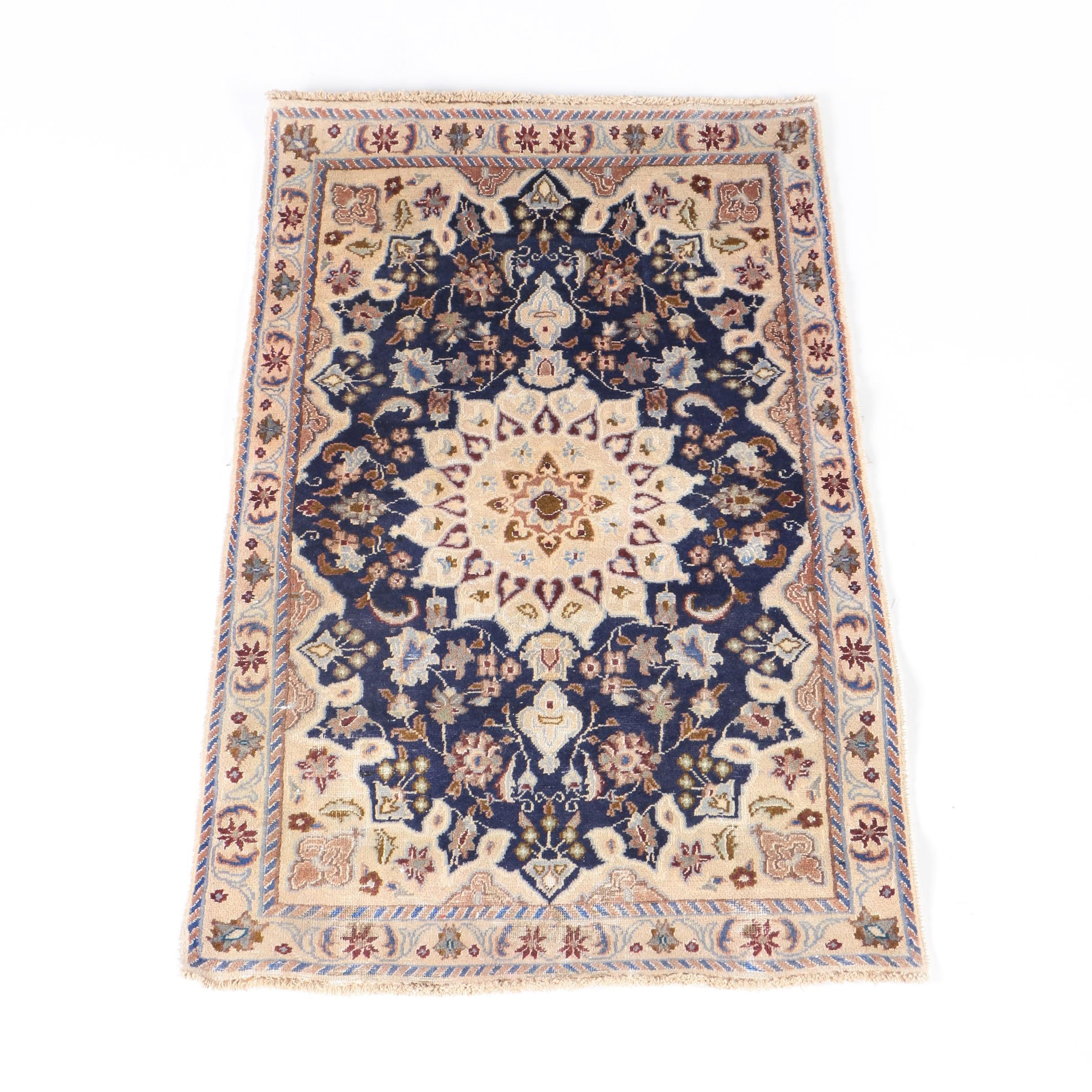 Hand-Knotted Persian Nain Accent Rug