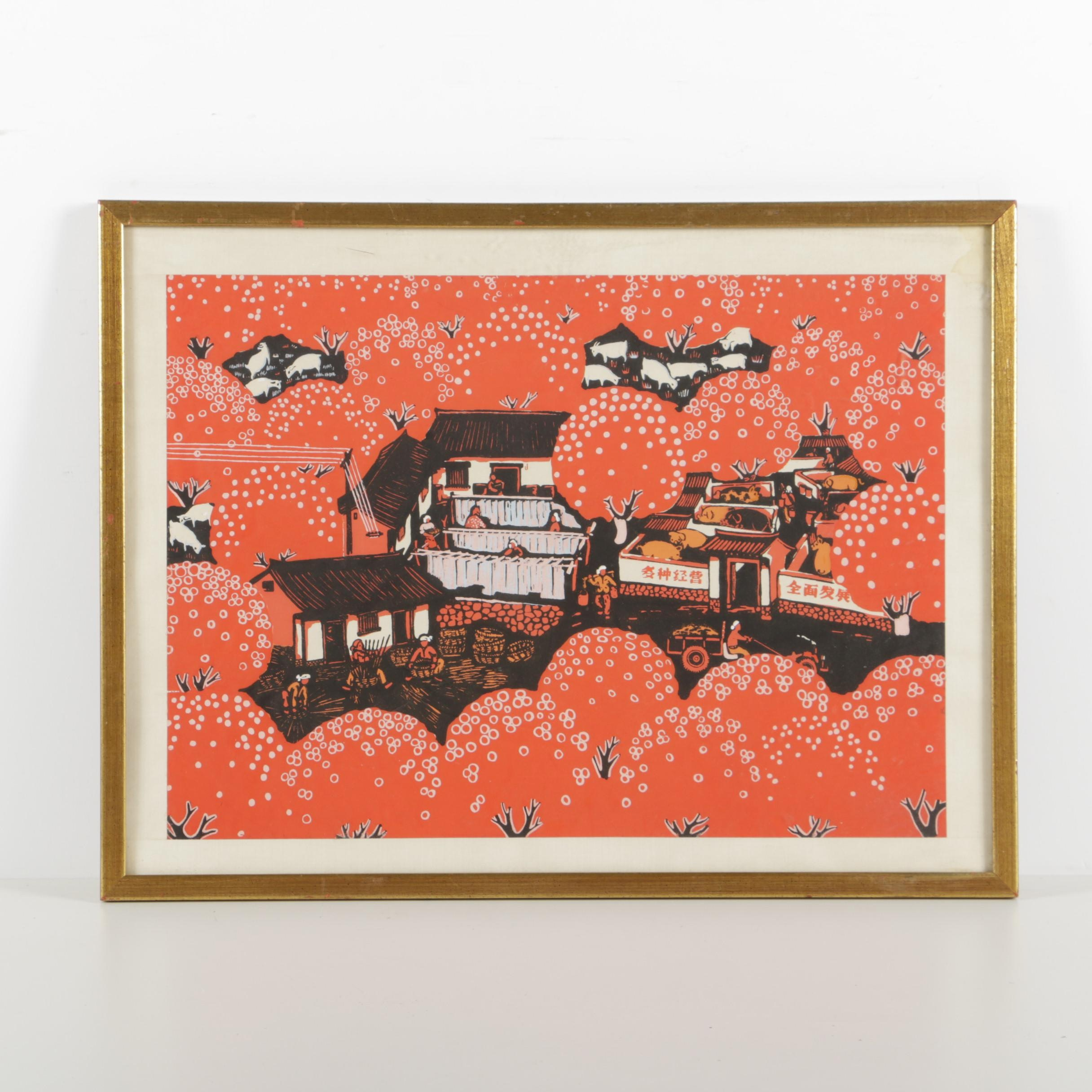 "Serigraph on Paper After Pai Tien-Hsueh ""Side Line Occupation"""