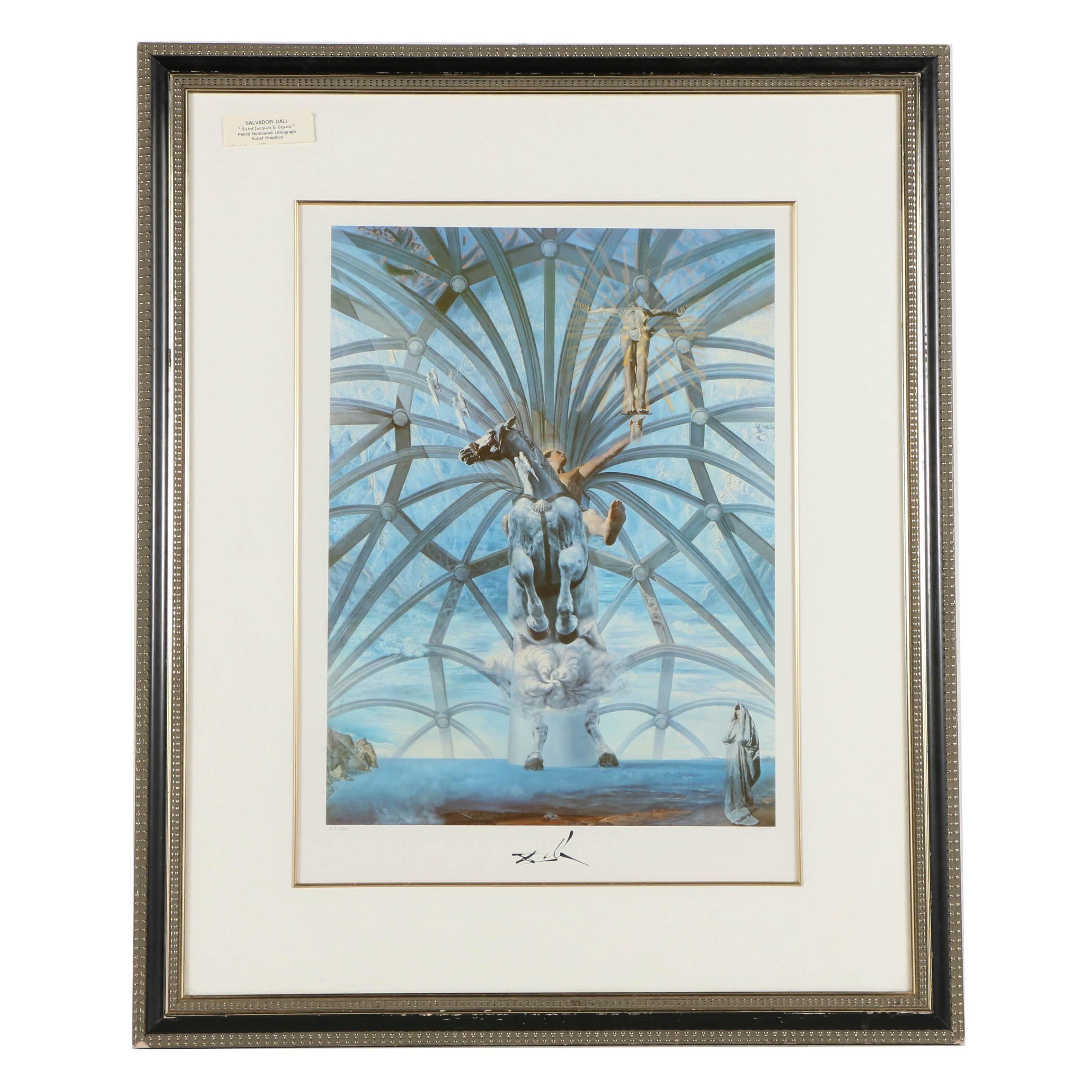 """Offset Lithograph After Salvador Dali's """"Saint Jacques le Grand"""""""