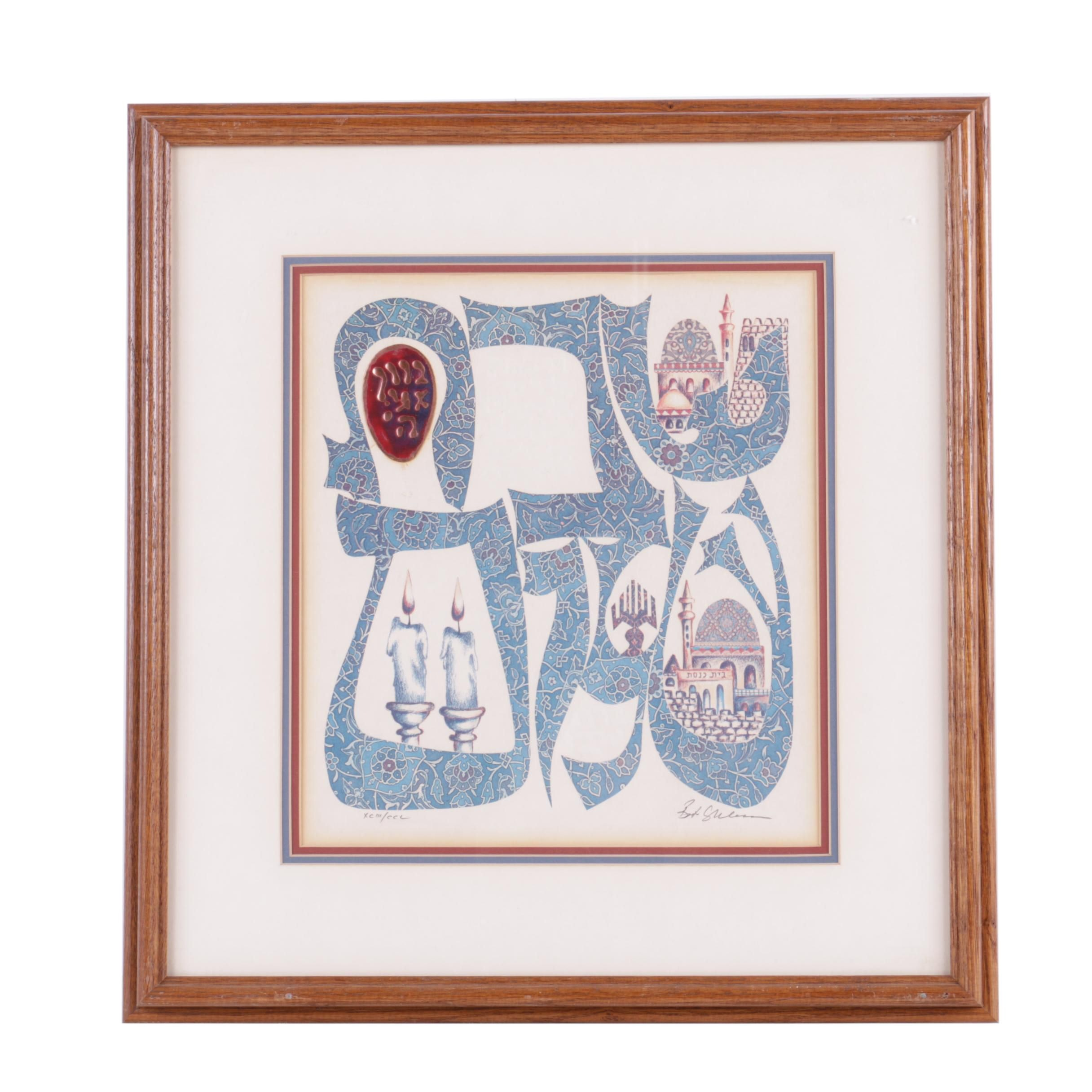 Judaica Embellished Offset Lithograph on Paper