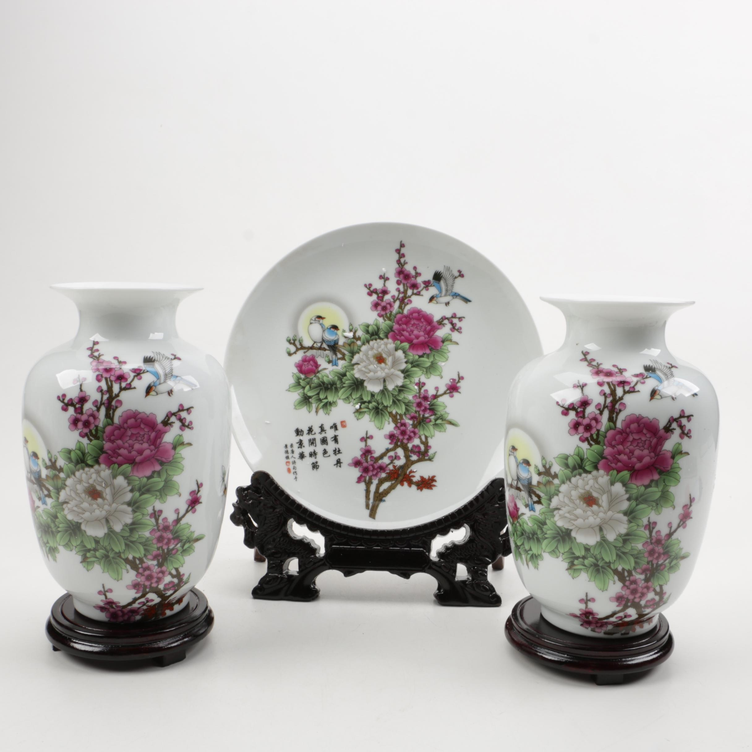 Assortment of Asian Vases and Plate
