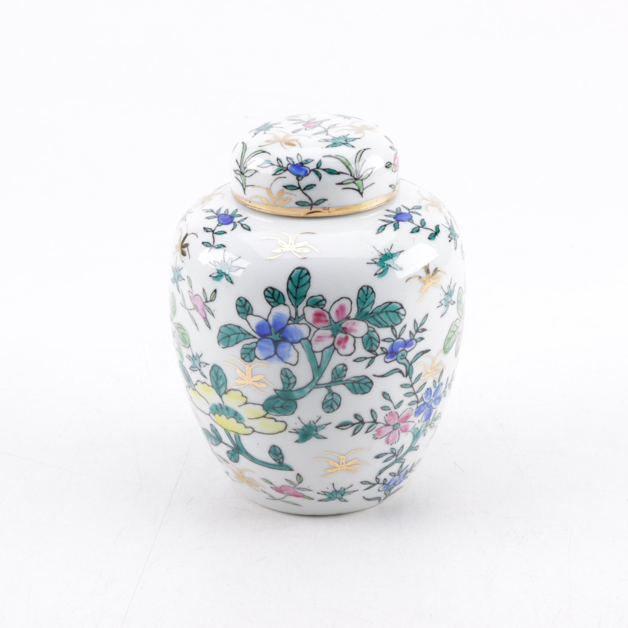 Andrea by Sadek Hand-Painted Japanese Ginger Jar