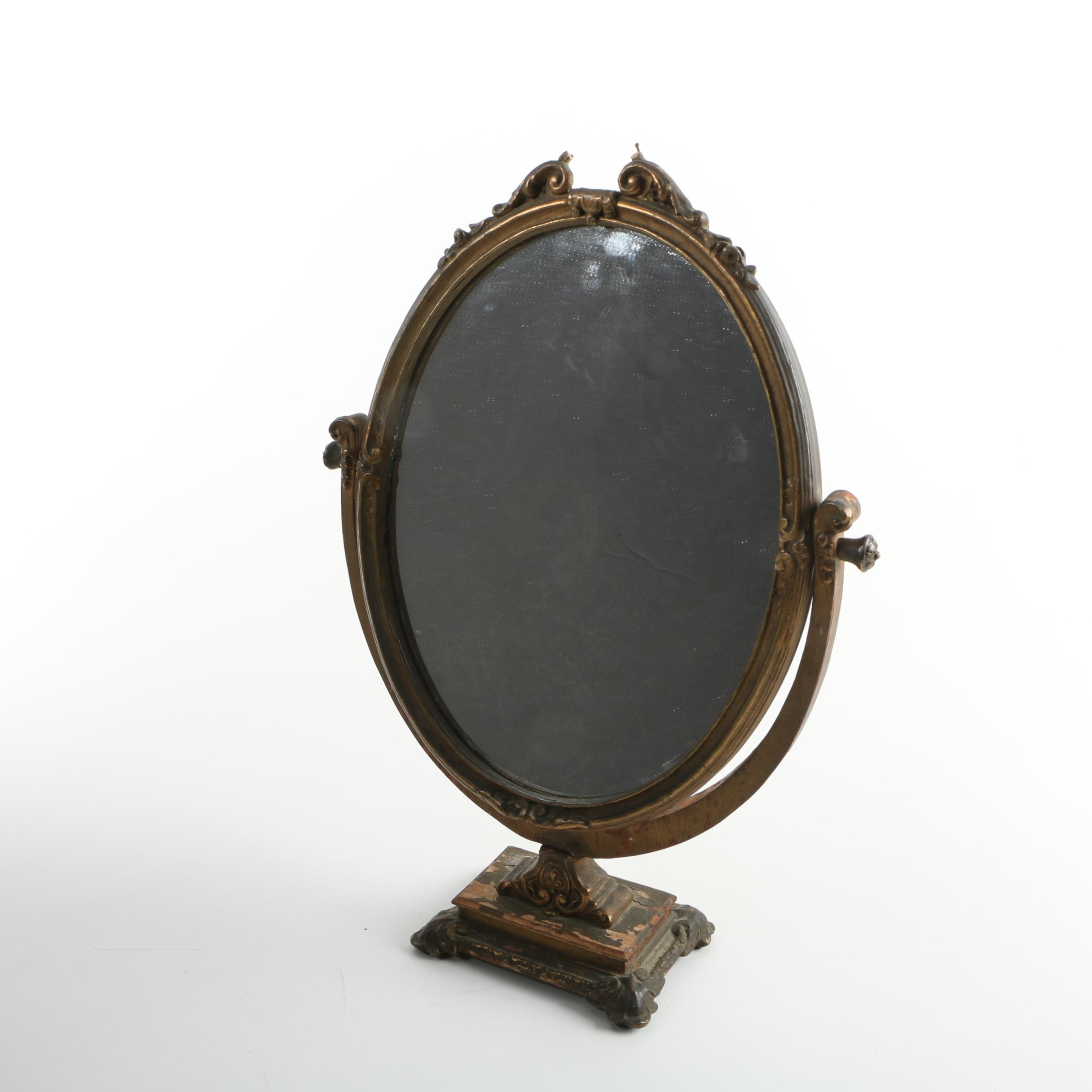 Antique Gold Gilt Vanity Mirror