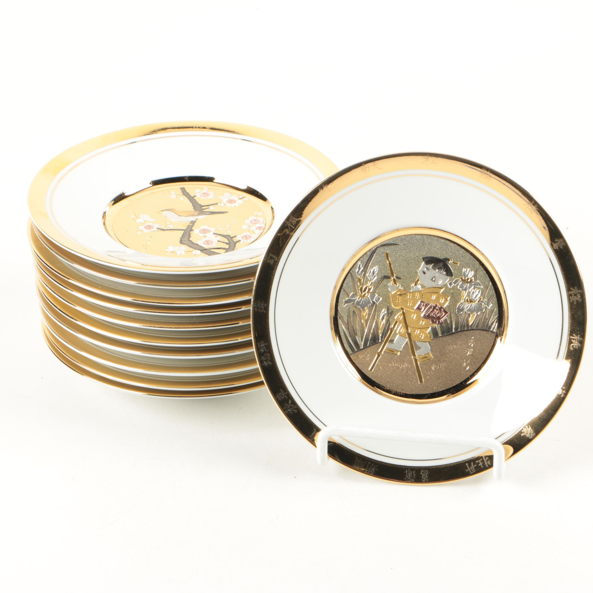 The Hamilton Collection Chokin Style Plates