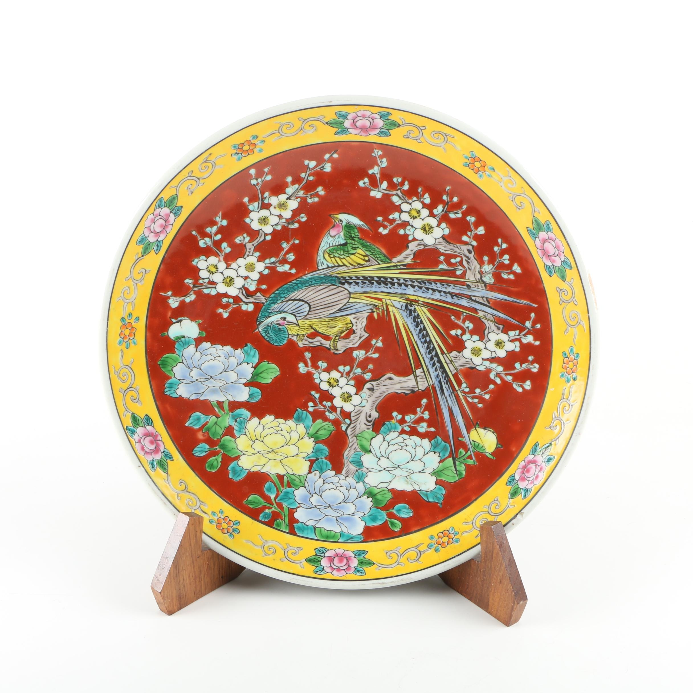 Asian Red and Yellow Plate
