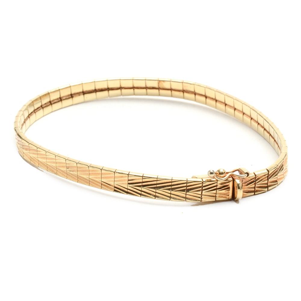 14K Yellow Gold Omega Chain Bracelet