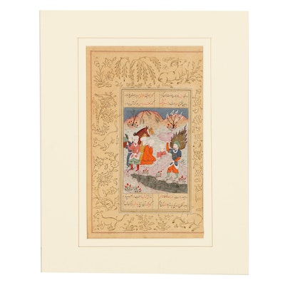 Antique Hand-Painted Page from a Persian Manuscript