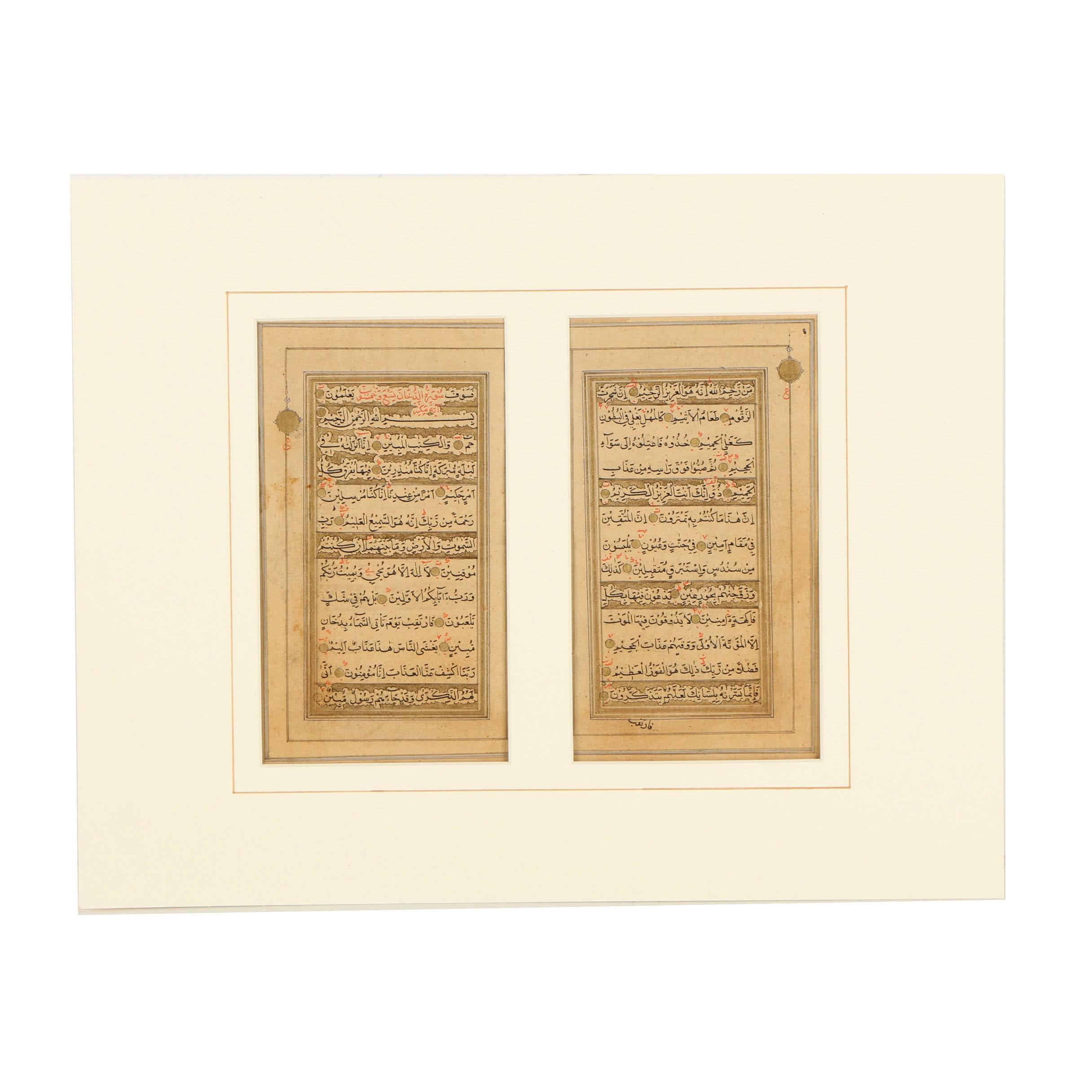Antique Hand-Painted Persian Manuscript Pages