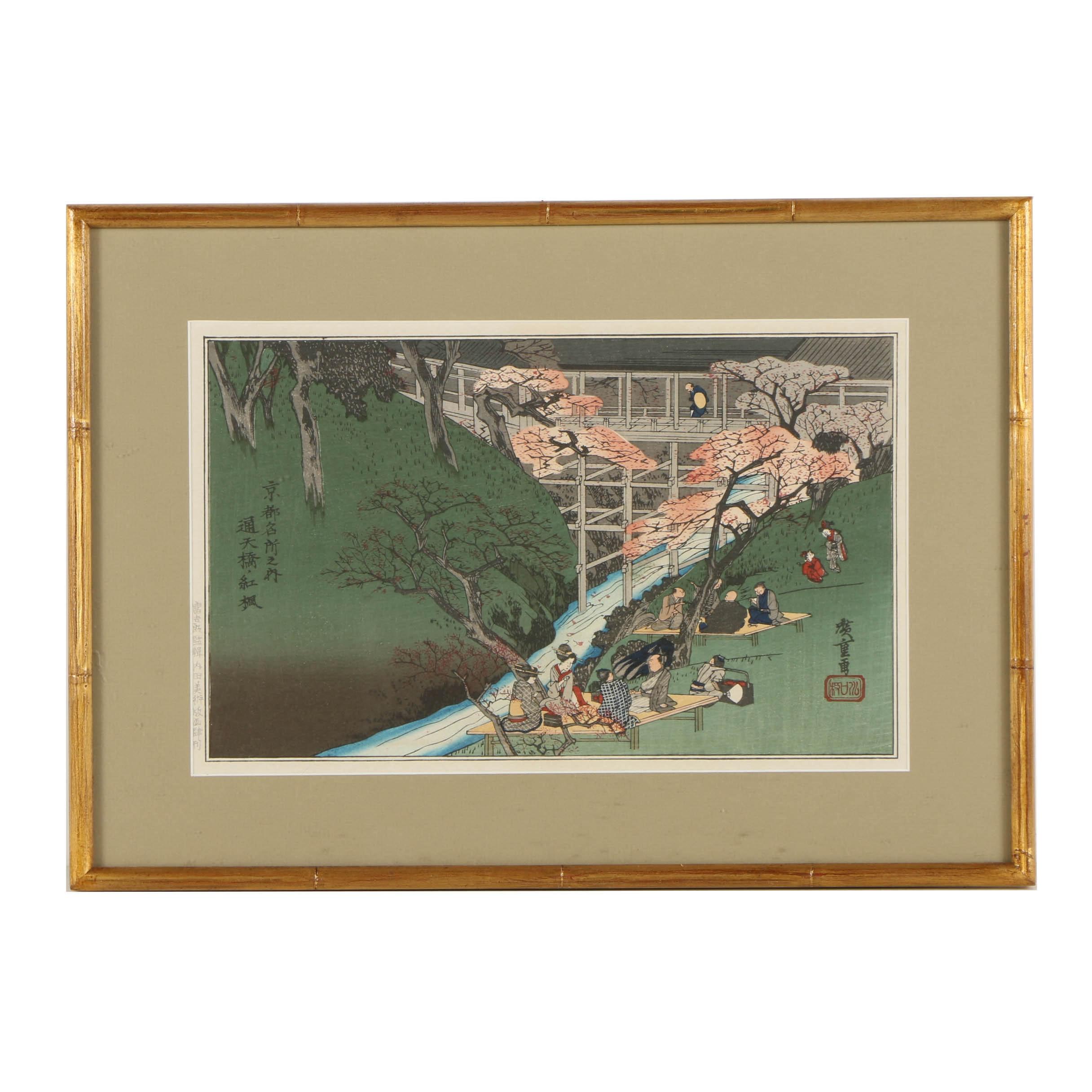 """Woodblock Print After Utagawa Hiroshige """"Red Maple Trees at Tsûtenkyô Bridge"""""""