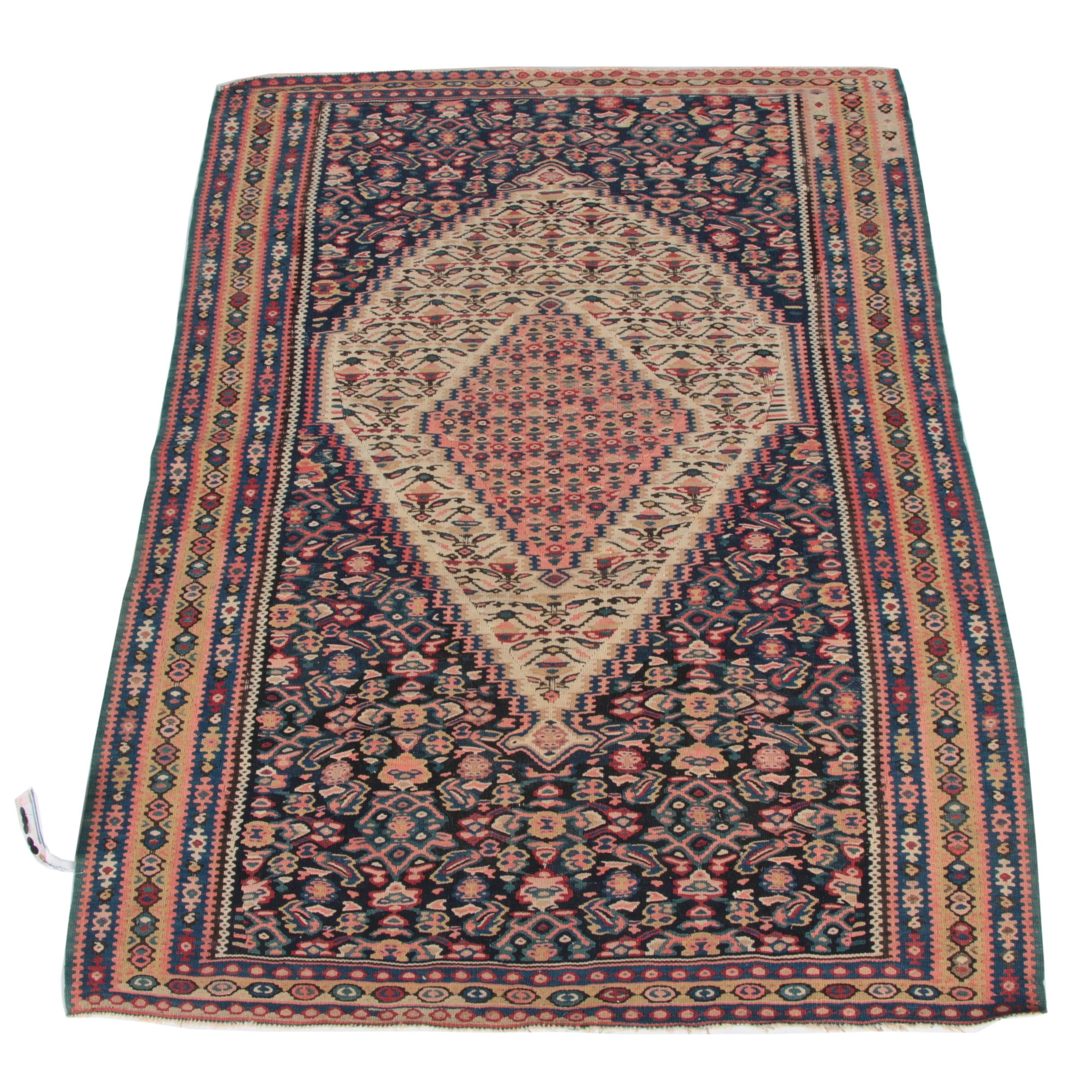Handwoven Senneh Wool Kilim Accent Rug