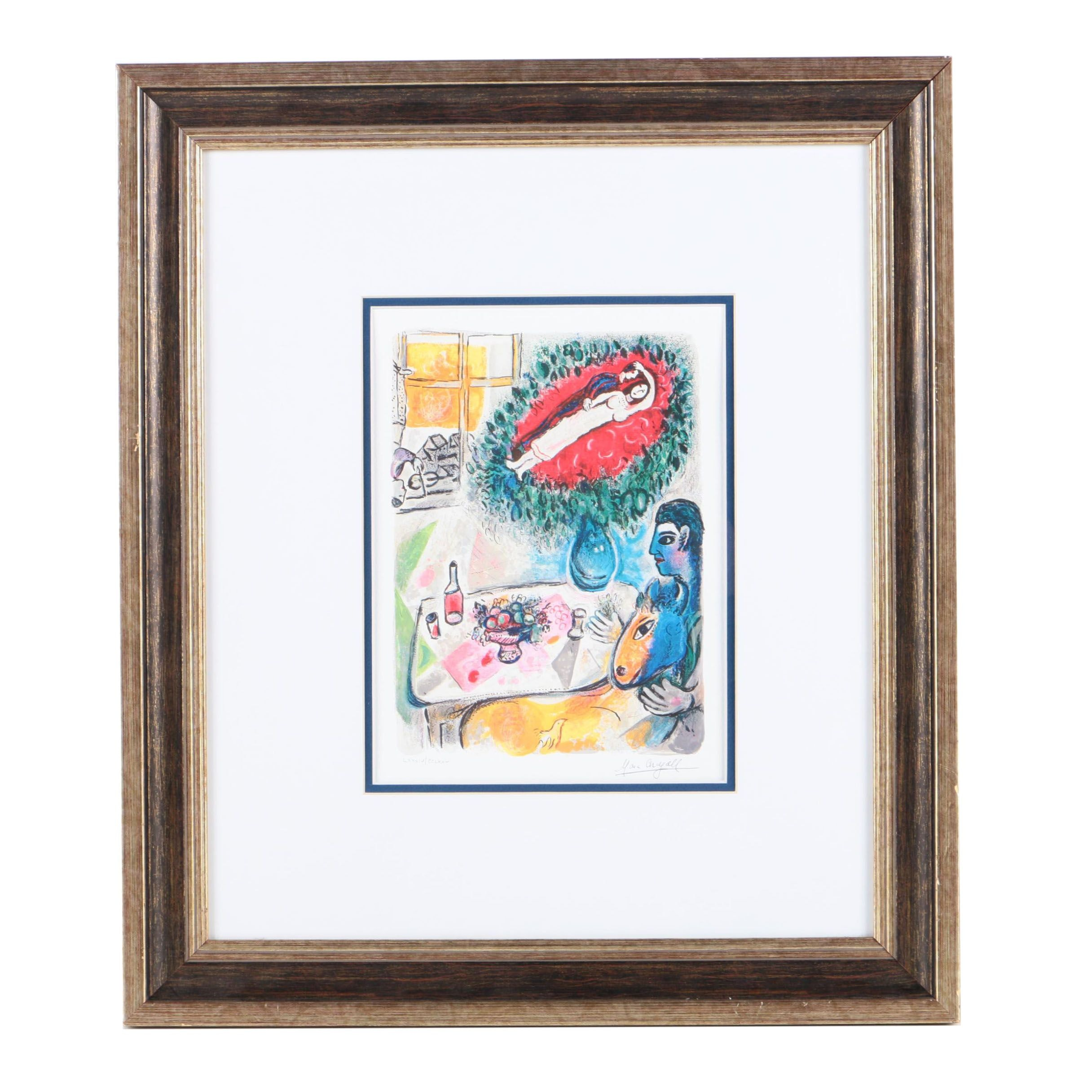 Limited Edition Giclee Print on Laid Paper After Marc Chagall