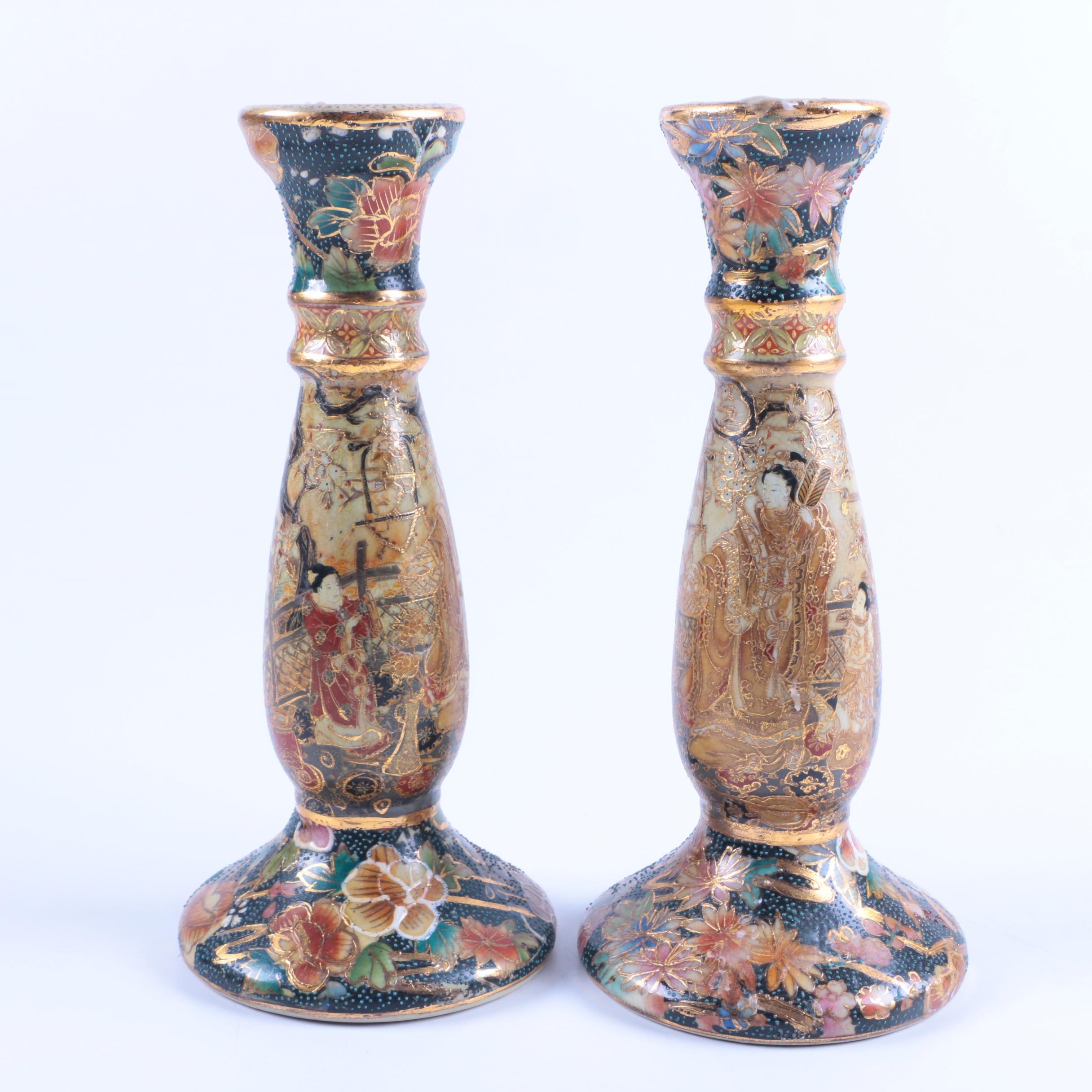 Royal Satsuma Hand Painted Porcelain Candle Holders