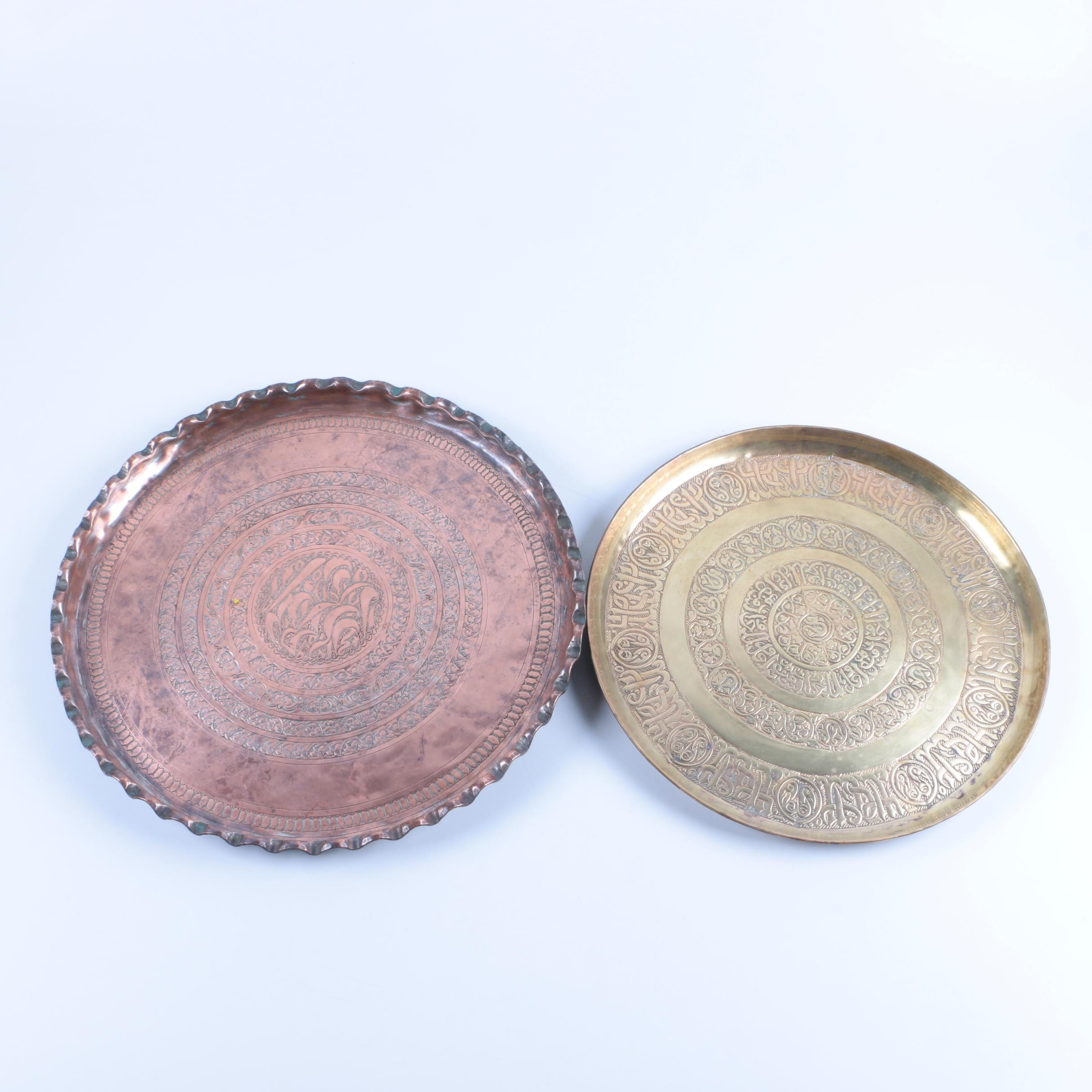 Turkish Brass and Copper-Tone Trays
