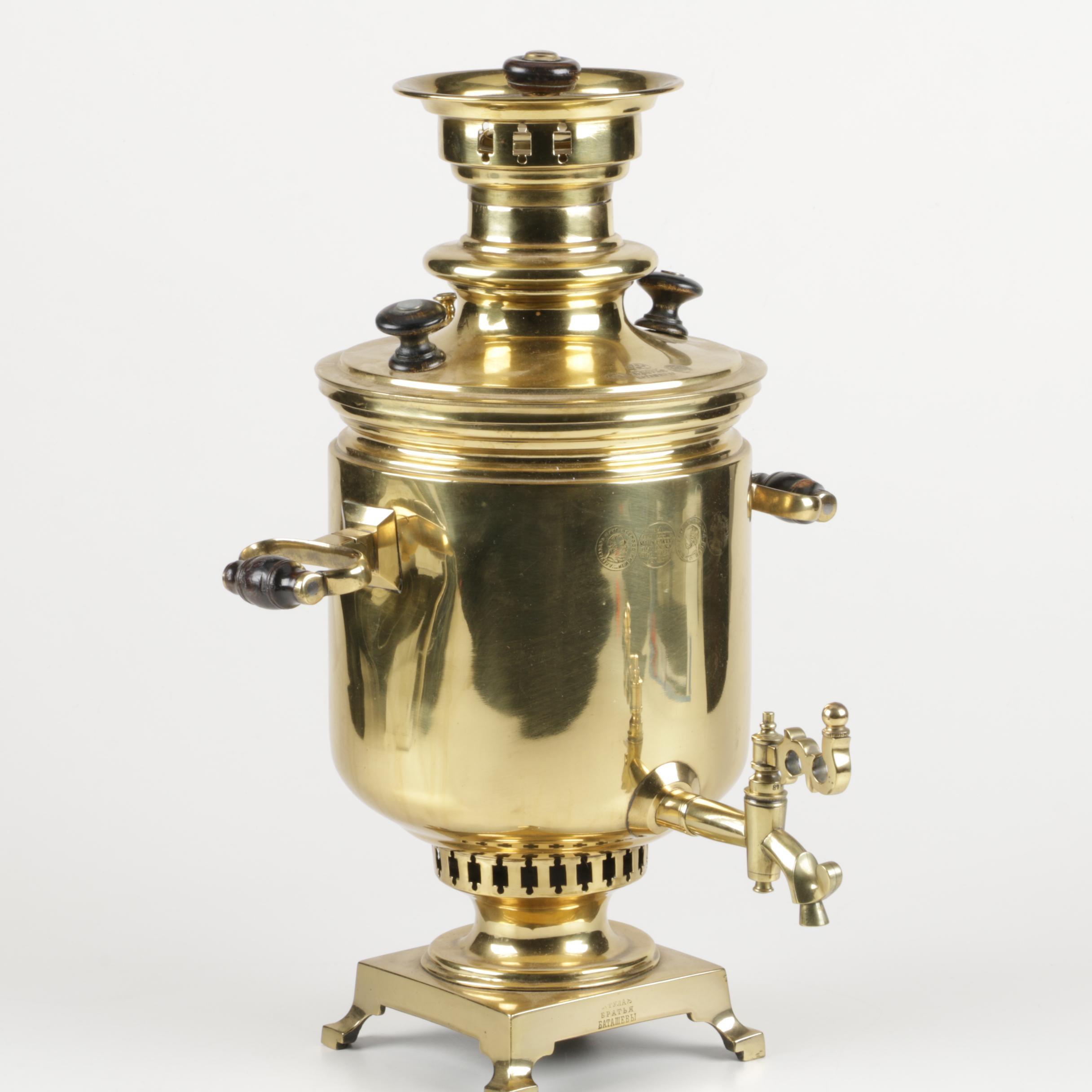 Vintage Russian Brass Samovar