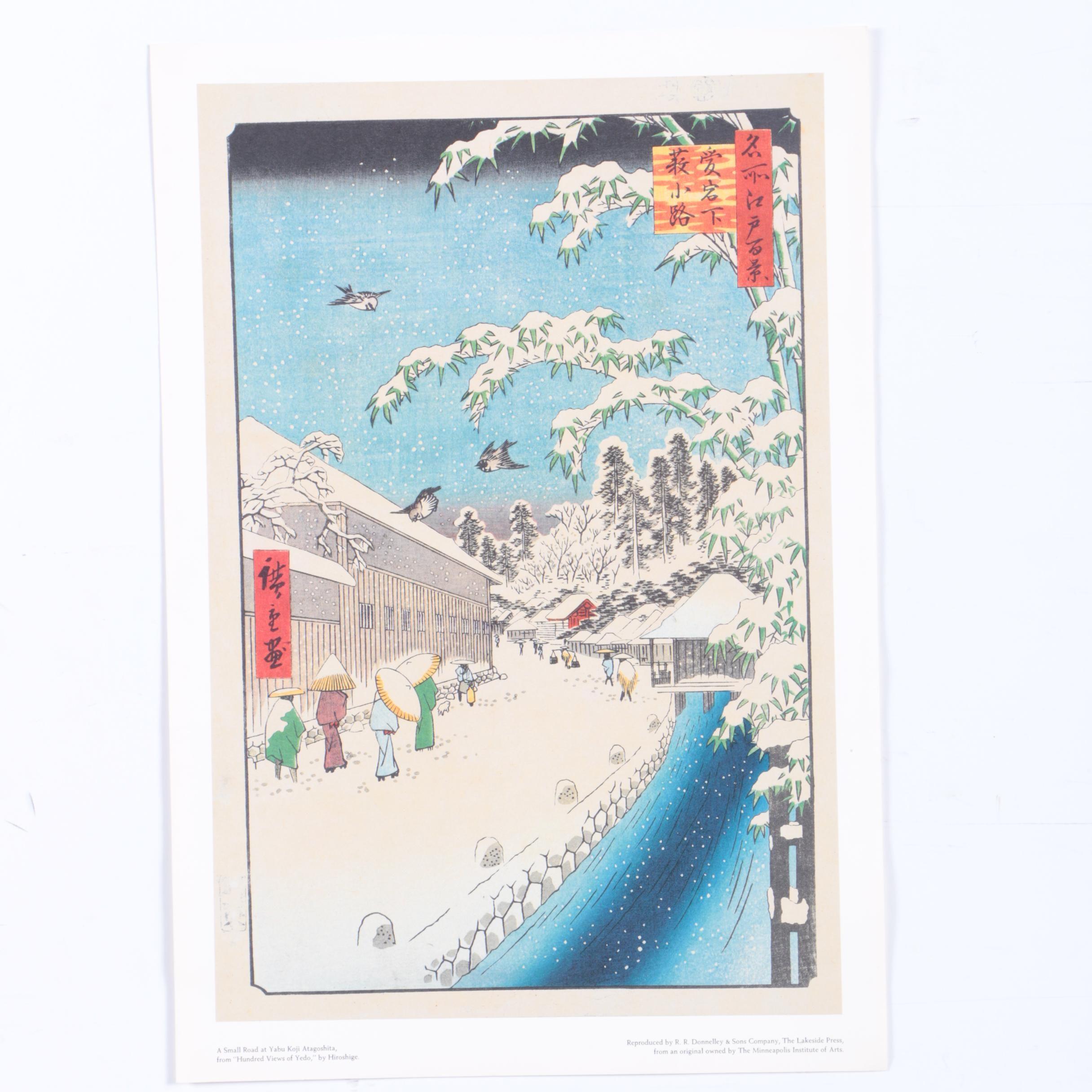 "Offset Lithograph After Hiroshige ""A Small Road at Yabu Koji Atagoshita"""