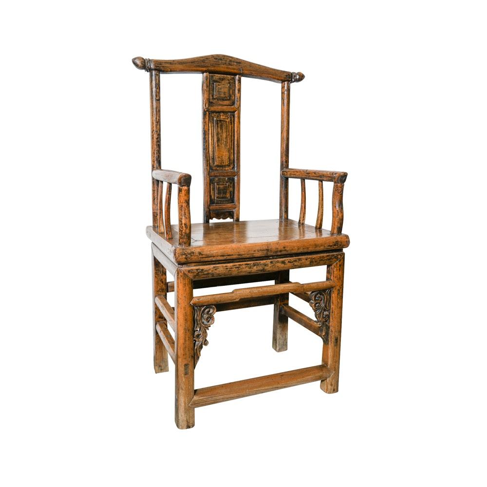 Antique Chinese Yoke-Back Elm Arm Chair