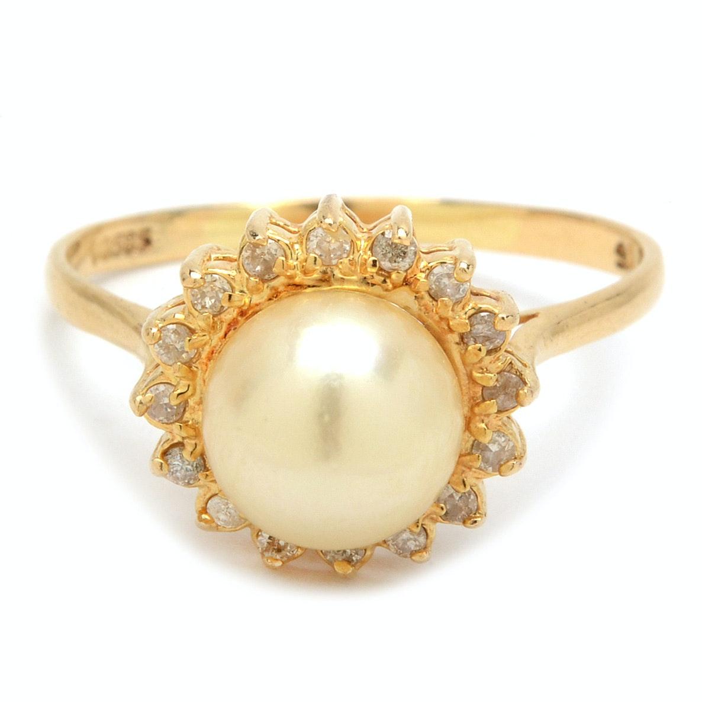14K Yellow Gold Cultured Pearl Diamond Halo Ring
