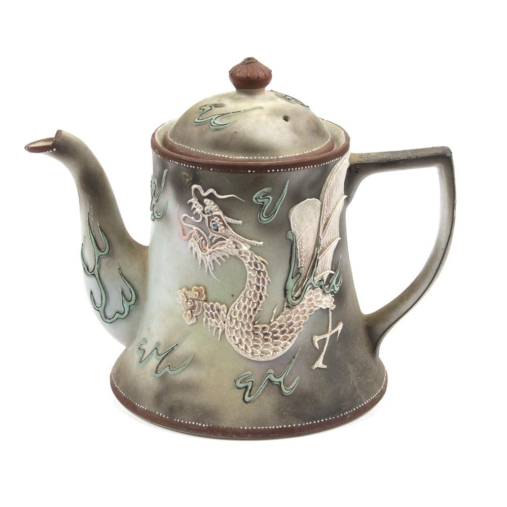 Vintage Hand-Painted Nippon Teapot