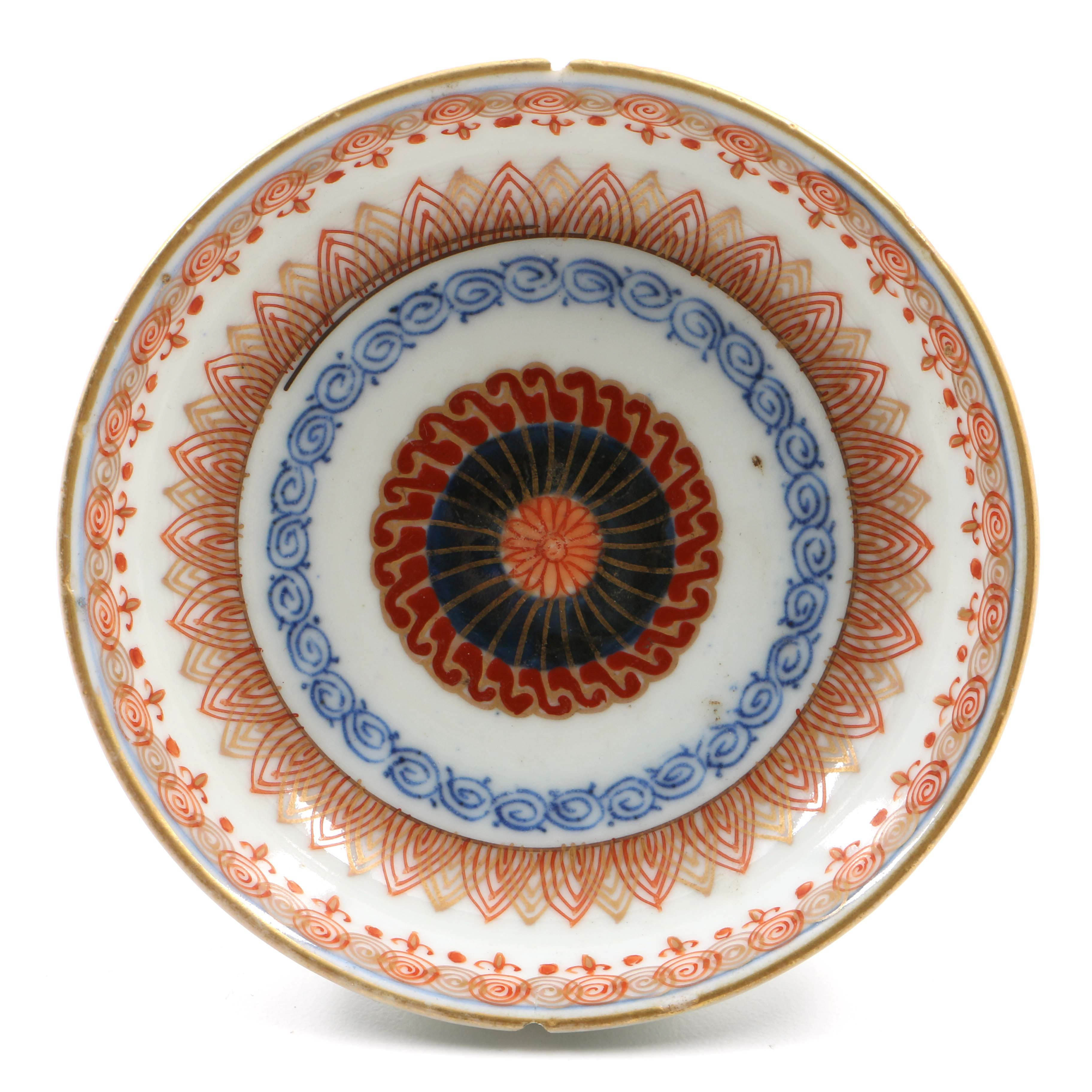 Chinese Enameled Dish with Chenghua Mark