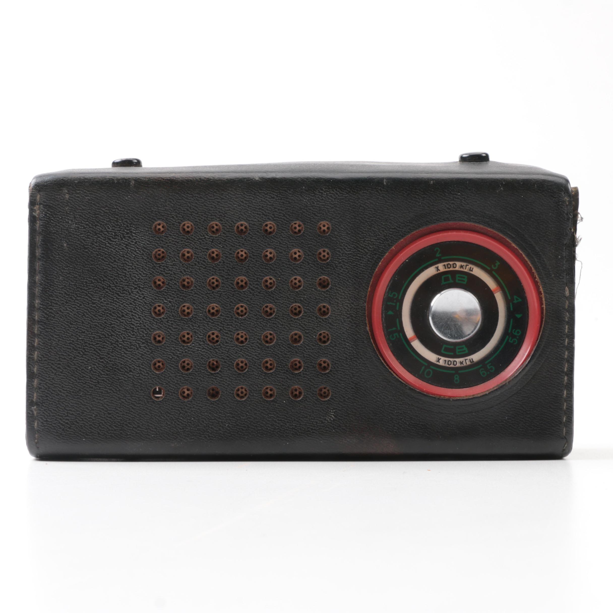 Vintage Soviet Selga 405 Portable Radio in Leather Case