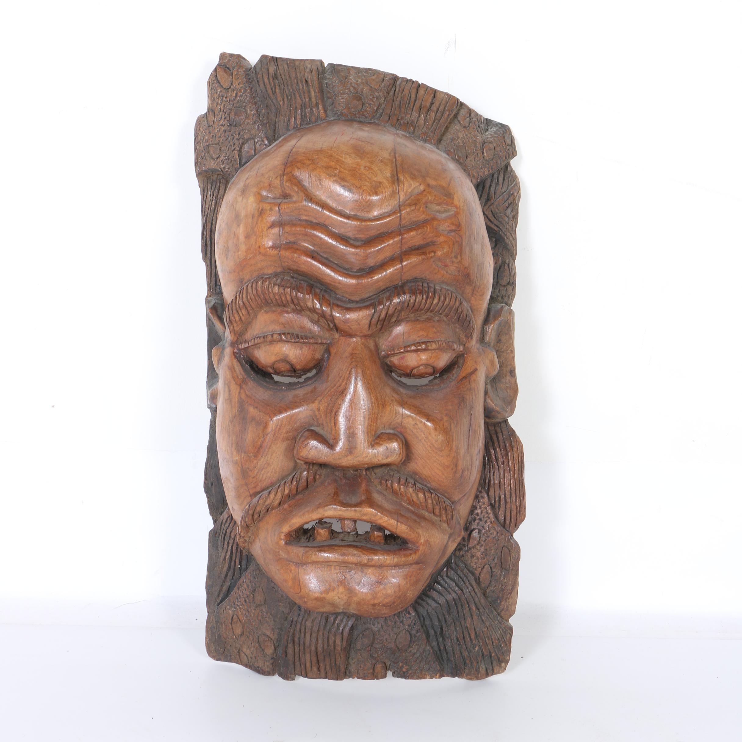 Nigerian Carved Wood Mask
