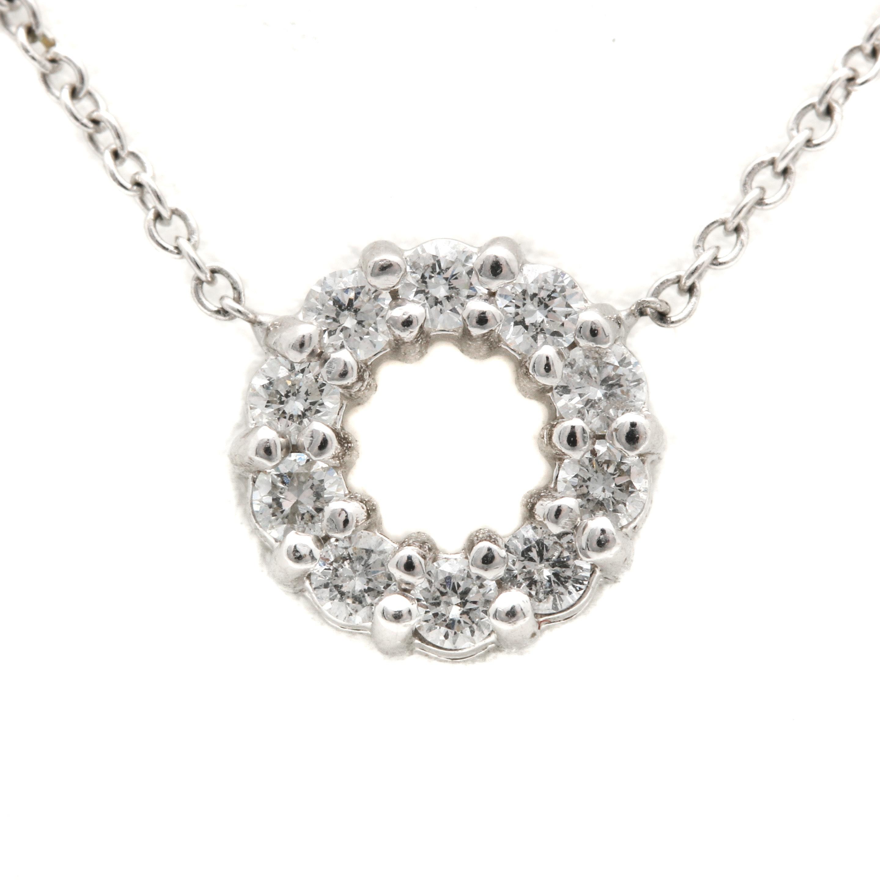 14K White Gold Diamond Circle Necklace