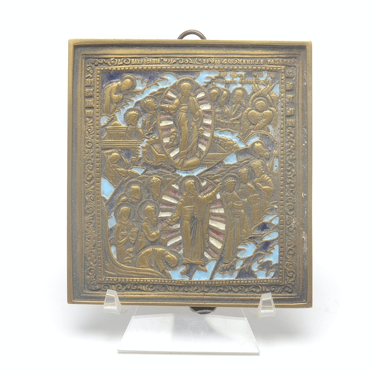 Vintage Brass Religious Wall Plaque