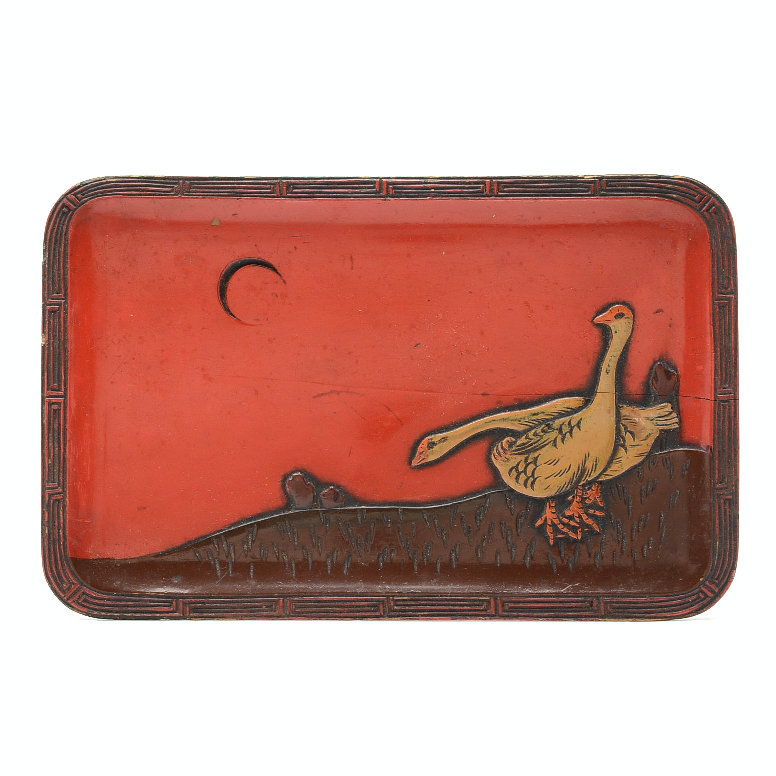 Early 20th Century Japanese Lacquered Tray