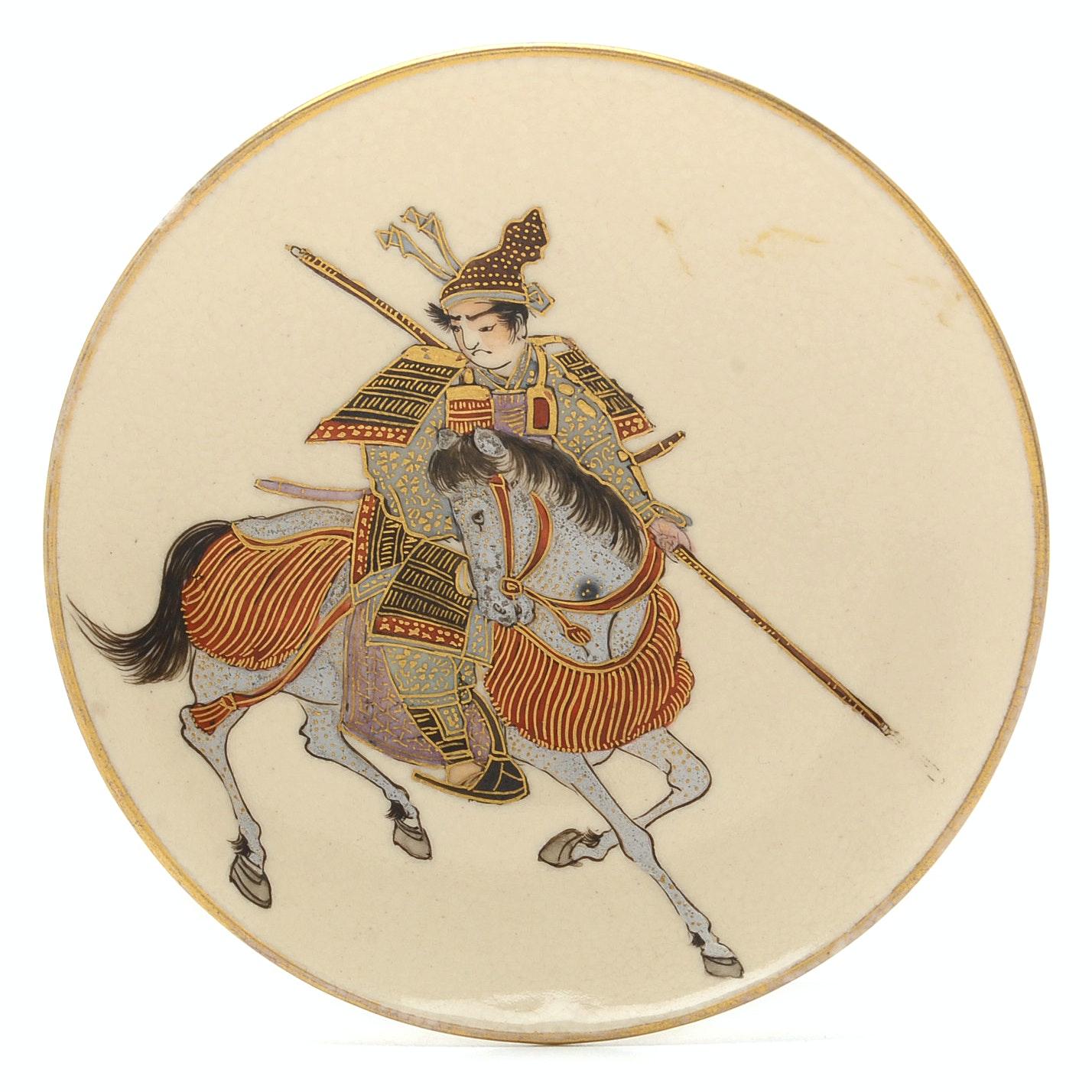 Japanese Satsuma Porcelain Footed Saucer