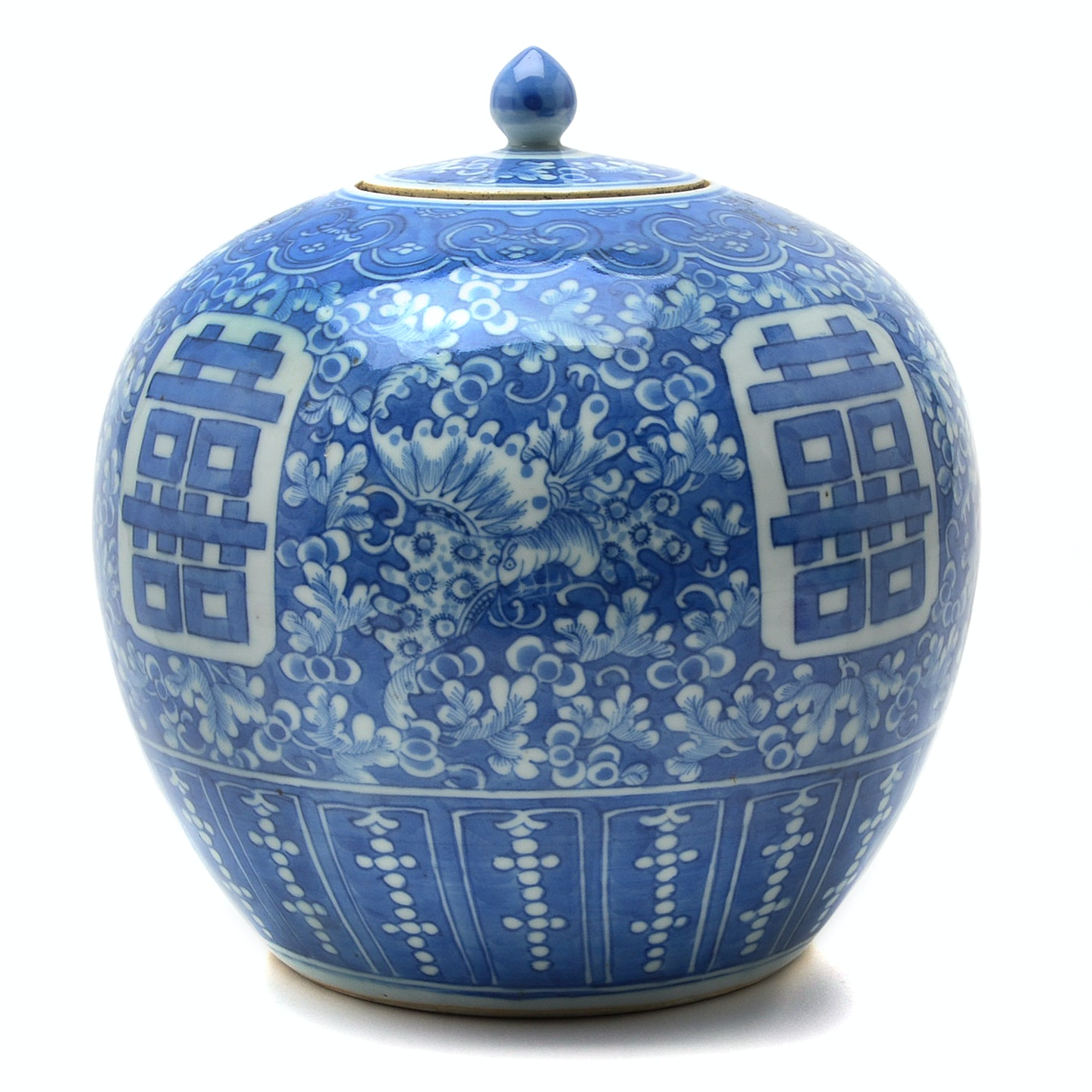 Qing Dynasty Blue and White Porcelain Covered Jar