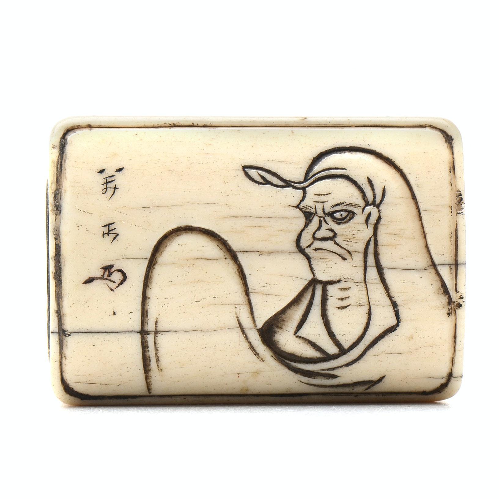 Edo Period Japanese Carved Bone Daruma Netsuke