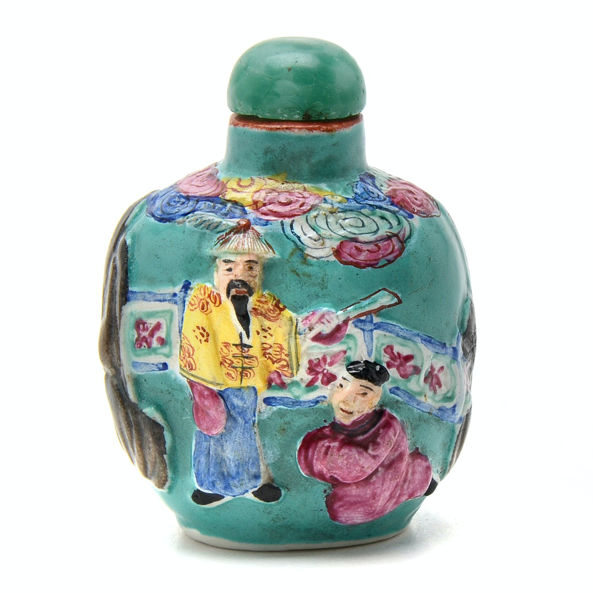 Qing Dynasty Chinese Ground Porcelain Snuff Bottle