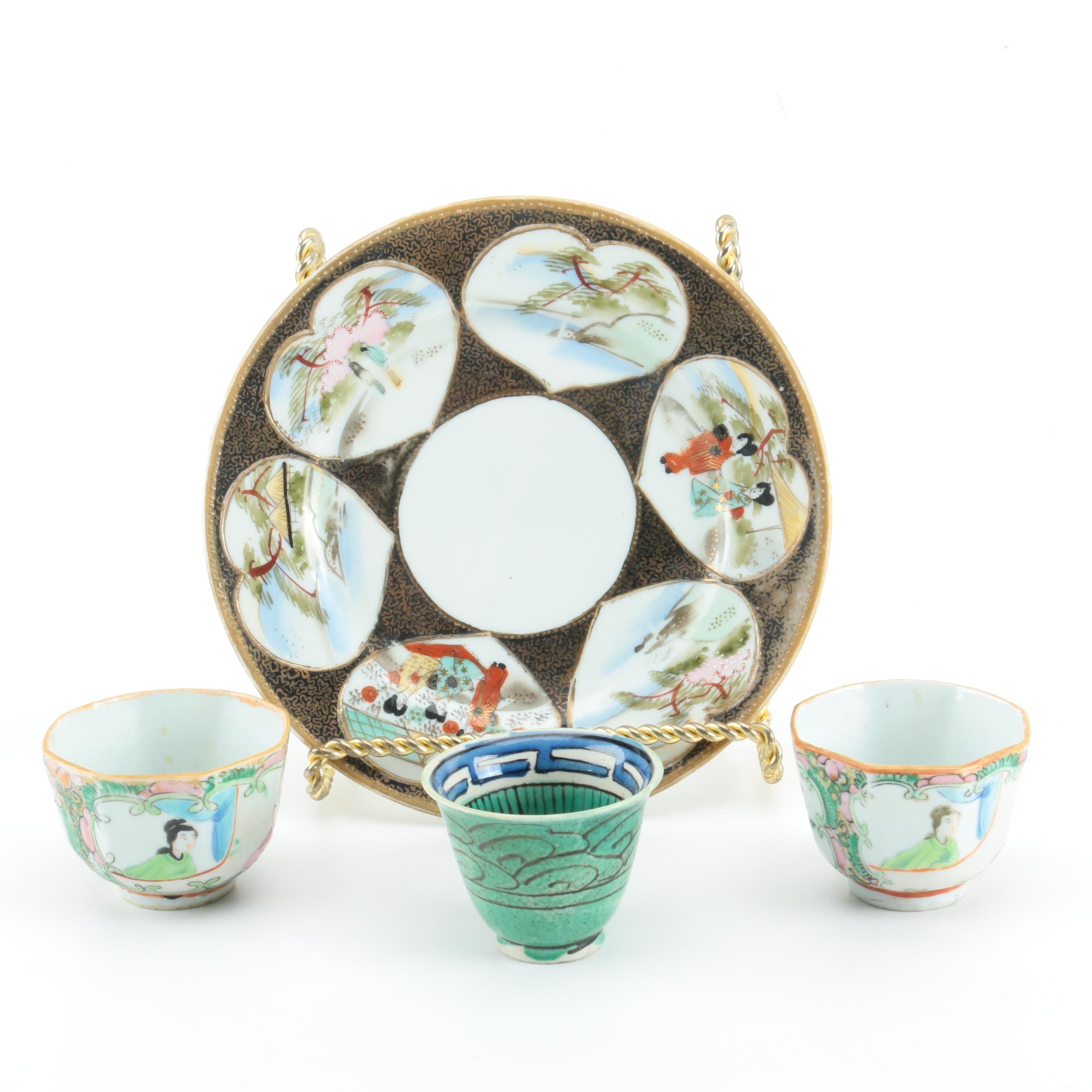 Vintage Tashiro Shoten Porcelain Plate and Kutani Stoneware Teacup