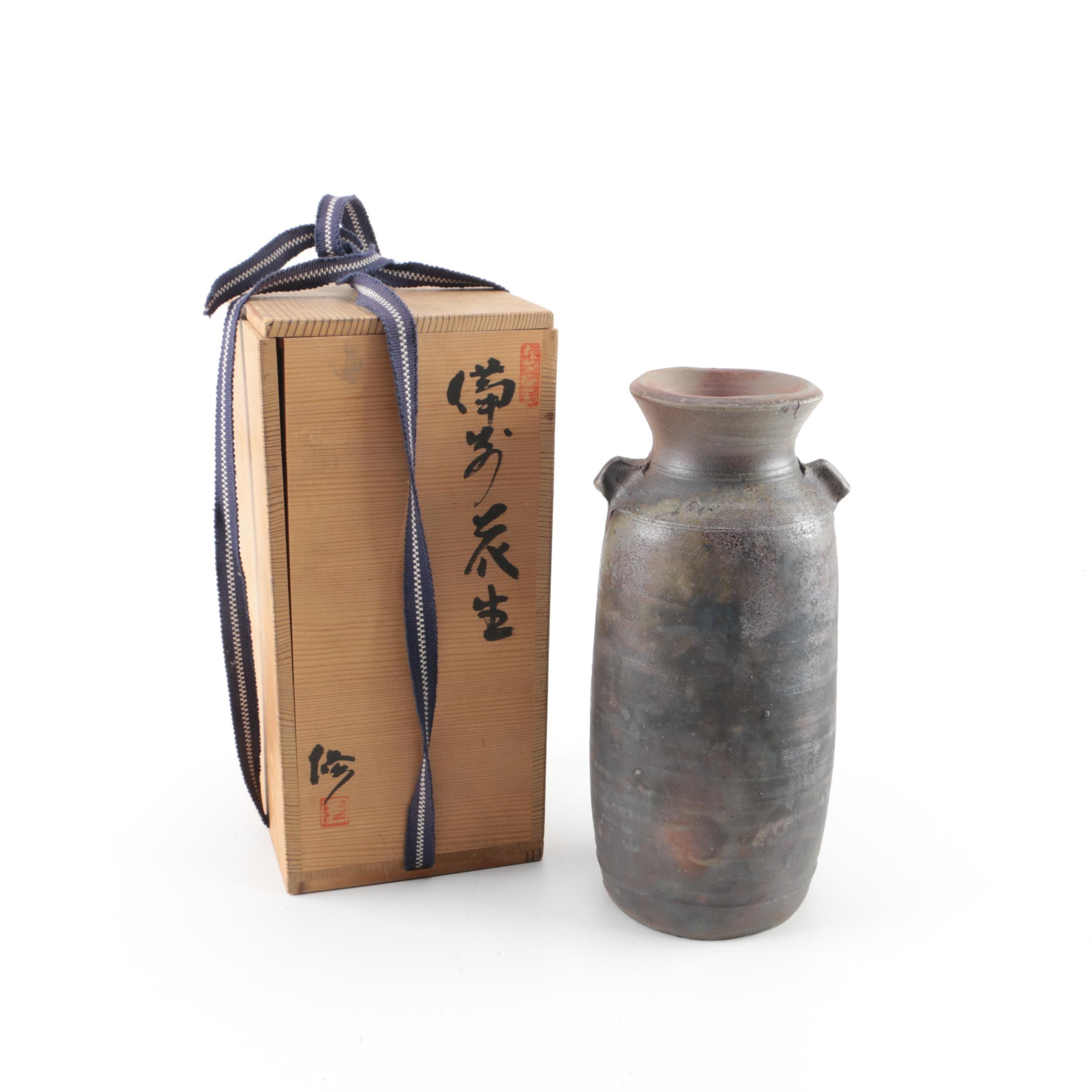 Japanese Bizen Pottery Vase