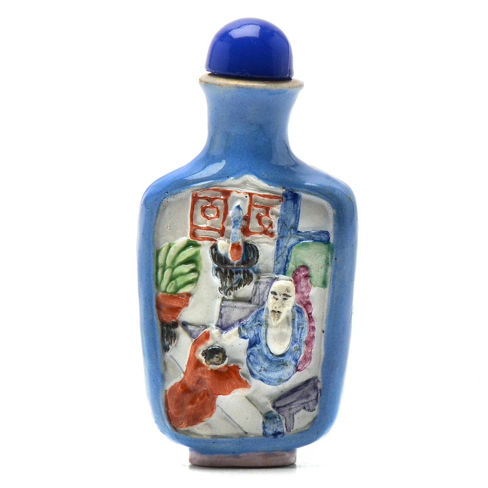 Qianlong Chinese Porcelain Snuff Bottle