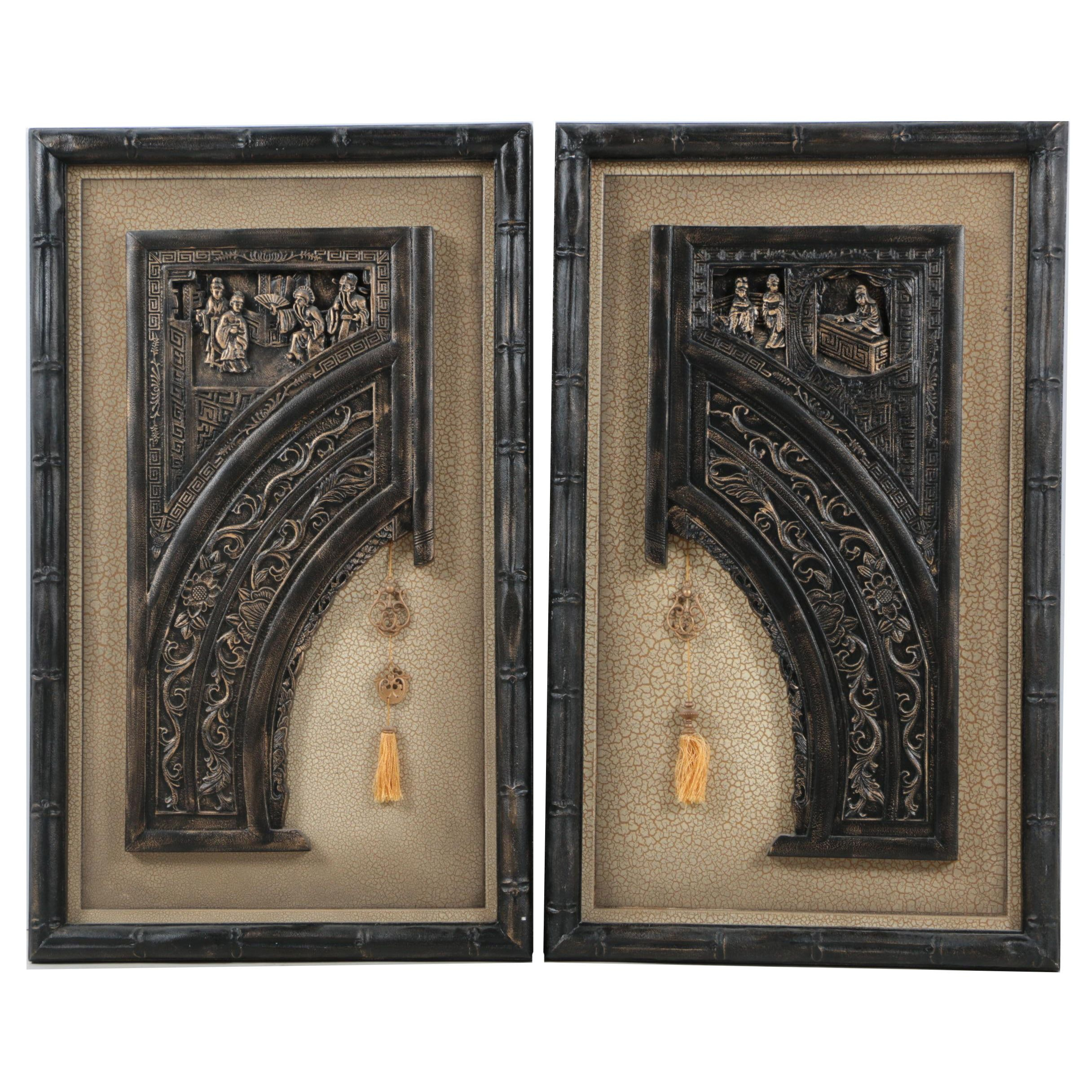 Pair of Chinese Arch Plaques in Wooden Frames