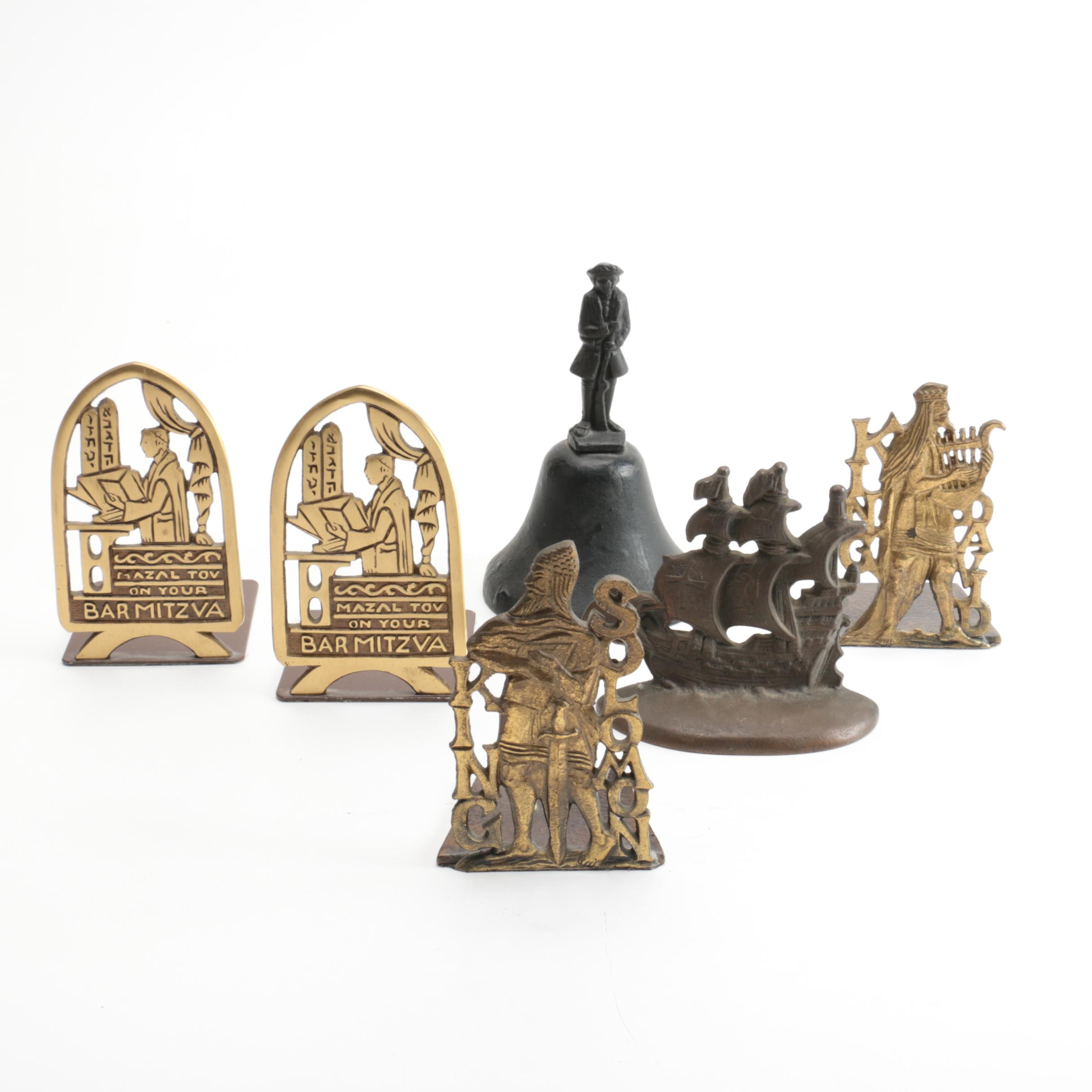 Judaica Brass Bookends with Bell