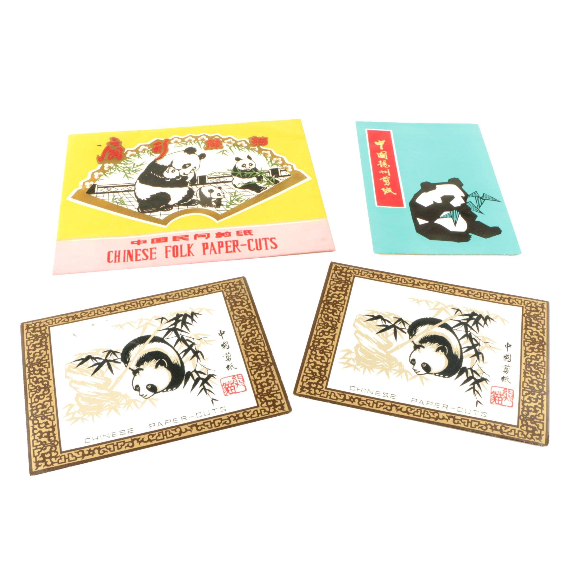 Chinese Folk Art Style Cut Paper Panda Booklets