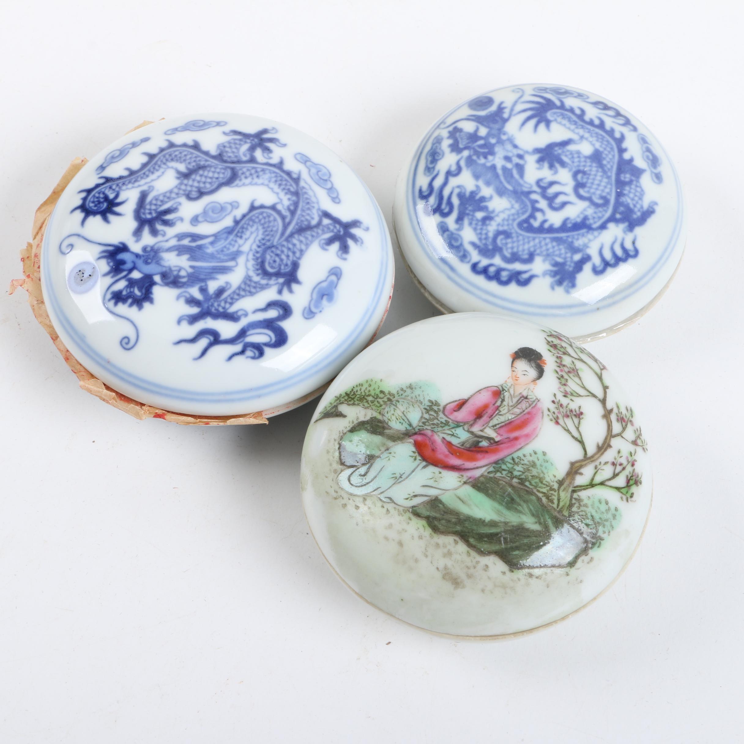 East Asian Style Ceramic Paint Jars
