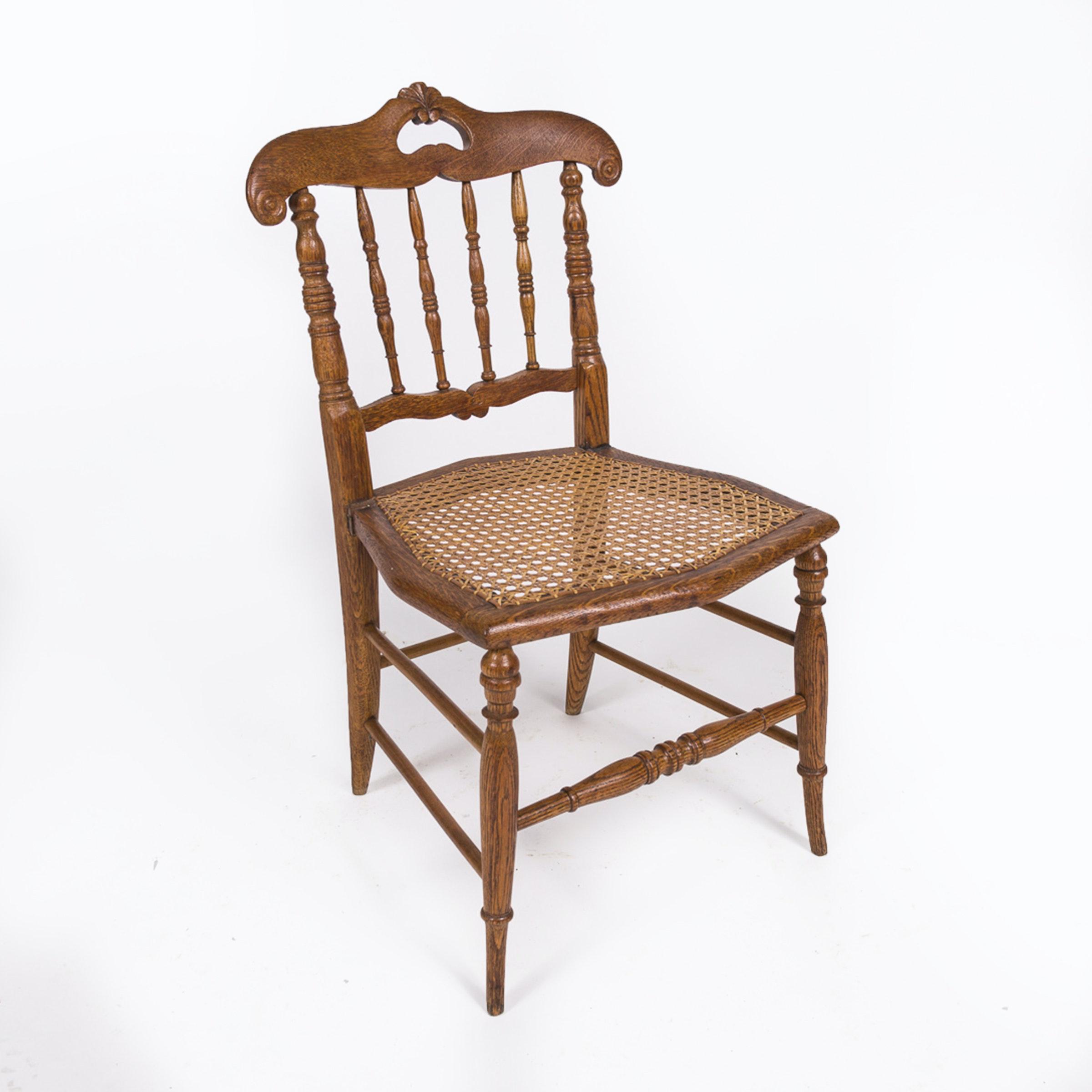 Vintage Oak Rattan Side Chair