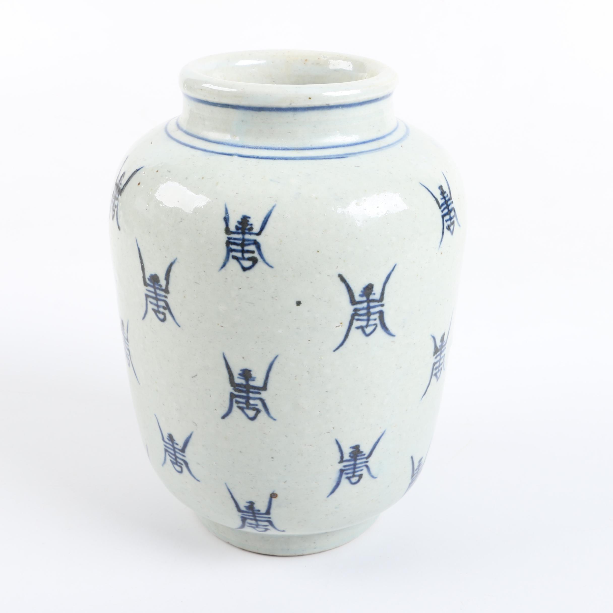 """Chinese Stoneware """"Longevity"""" Vase"""