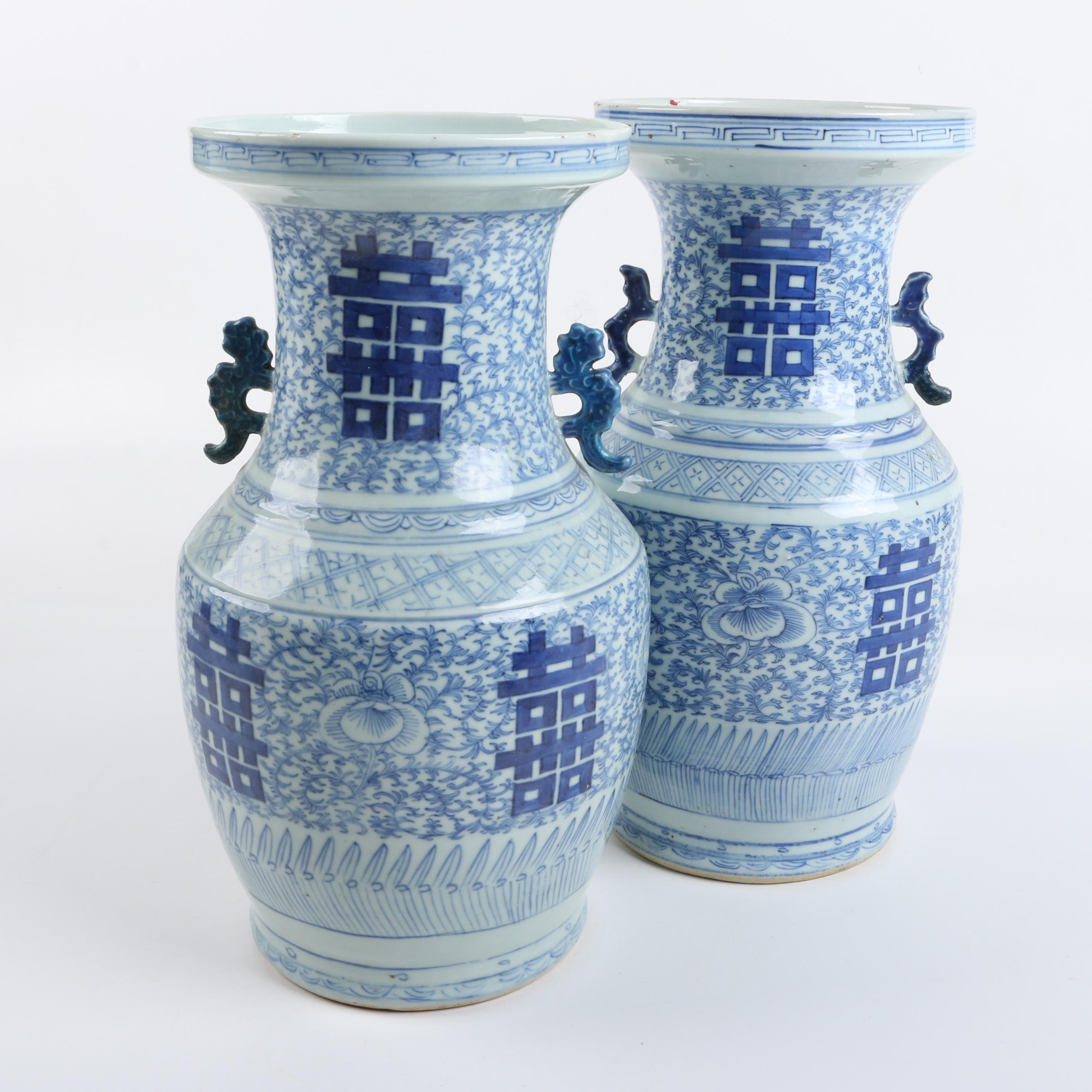 Pair of Chinese Double Happiness Vases